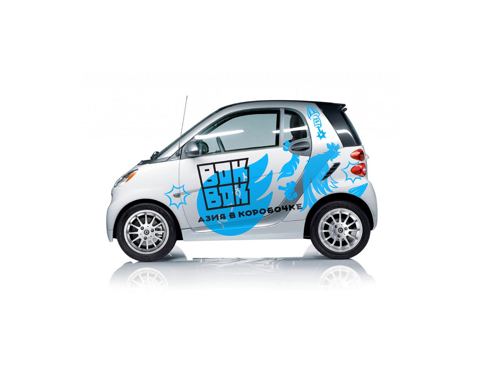 wok-car.jpg