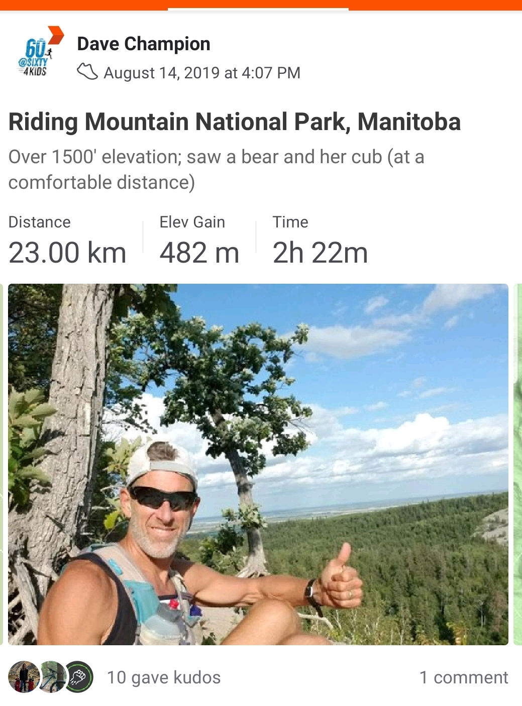 Screenshot_20190819-201129_Strava.jpg