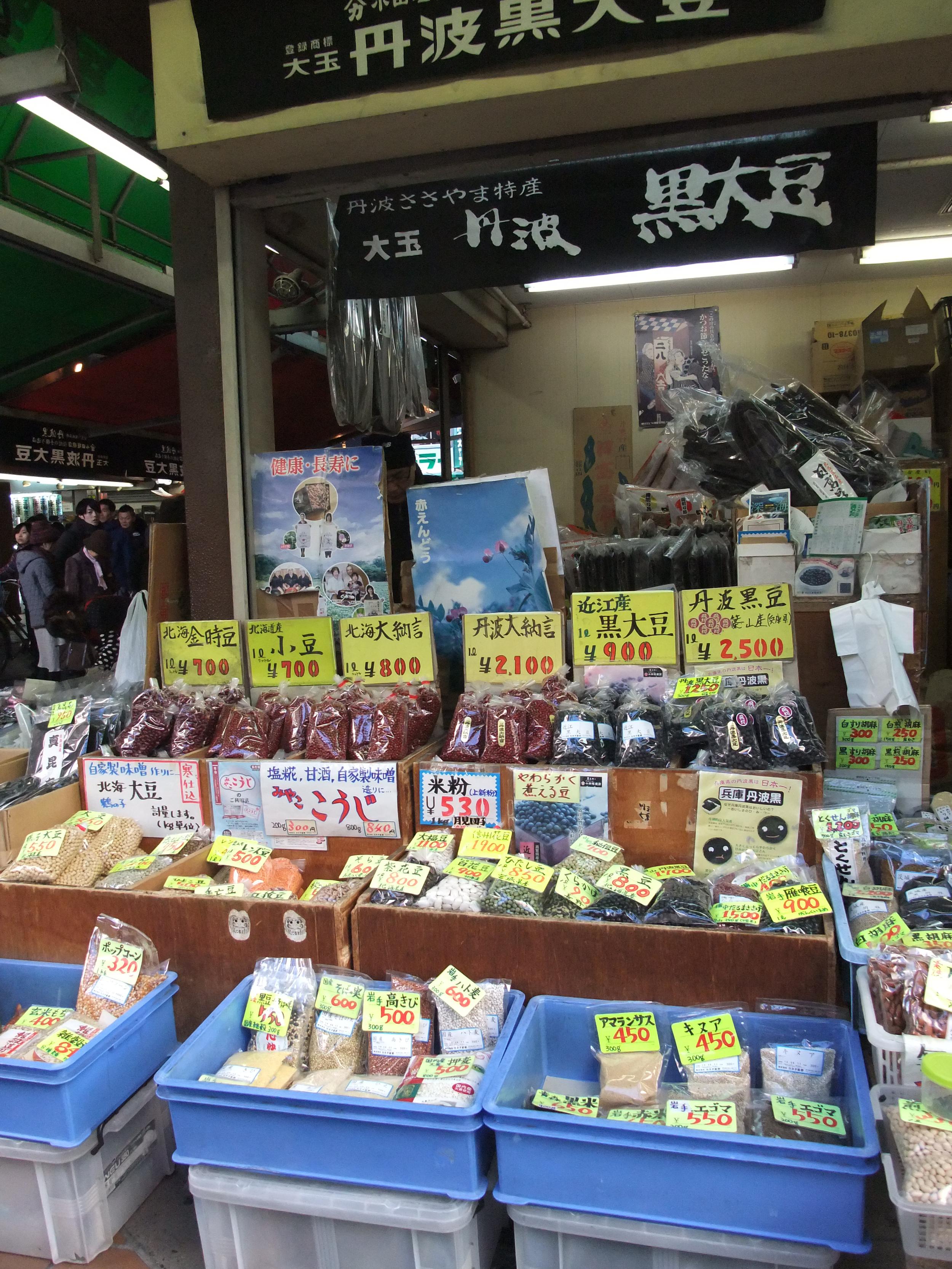 Shops in Ueno