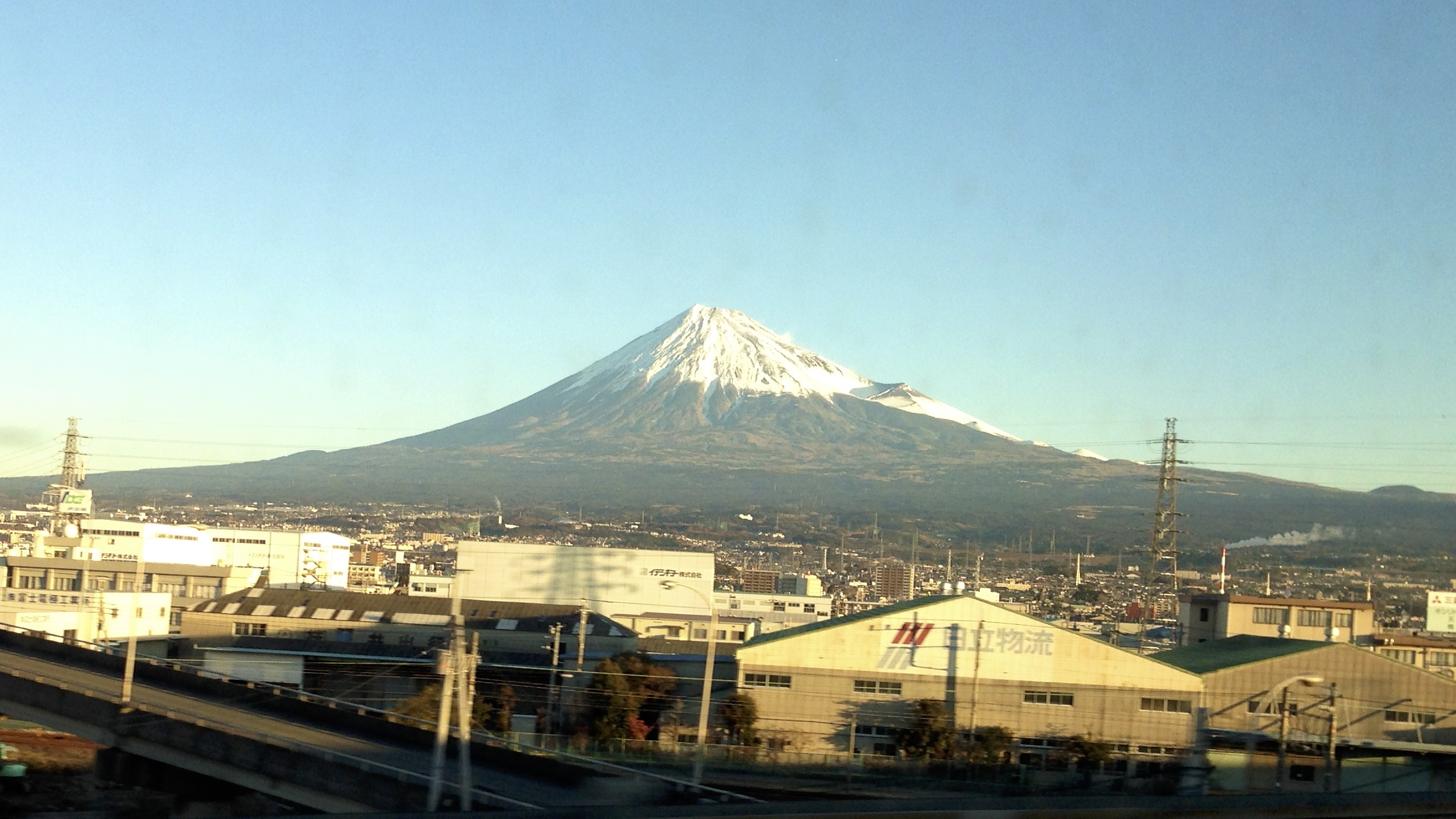 Fuji-san as seen on the bullet train to Kyoto