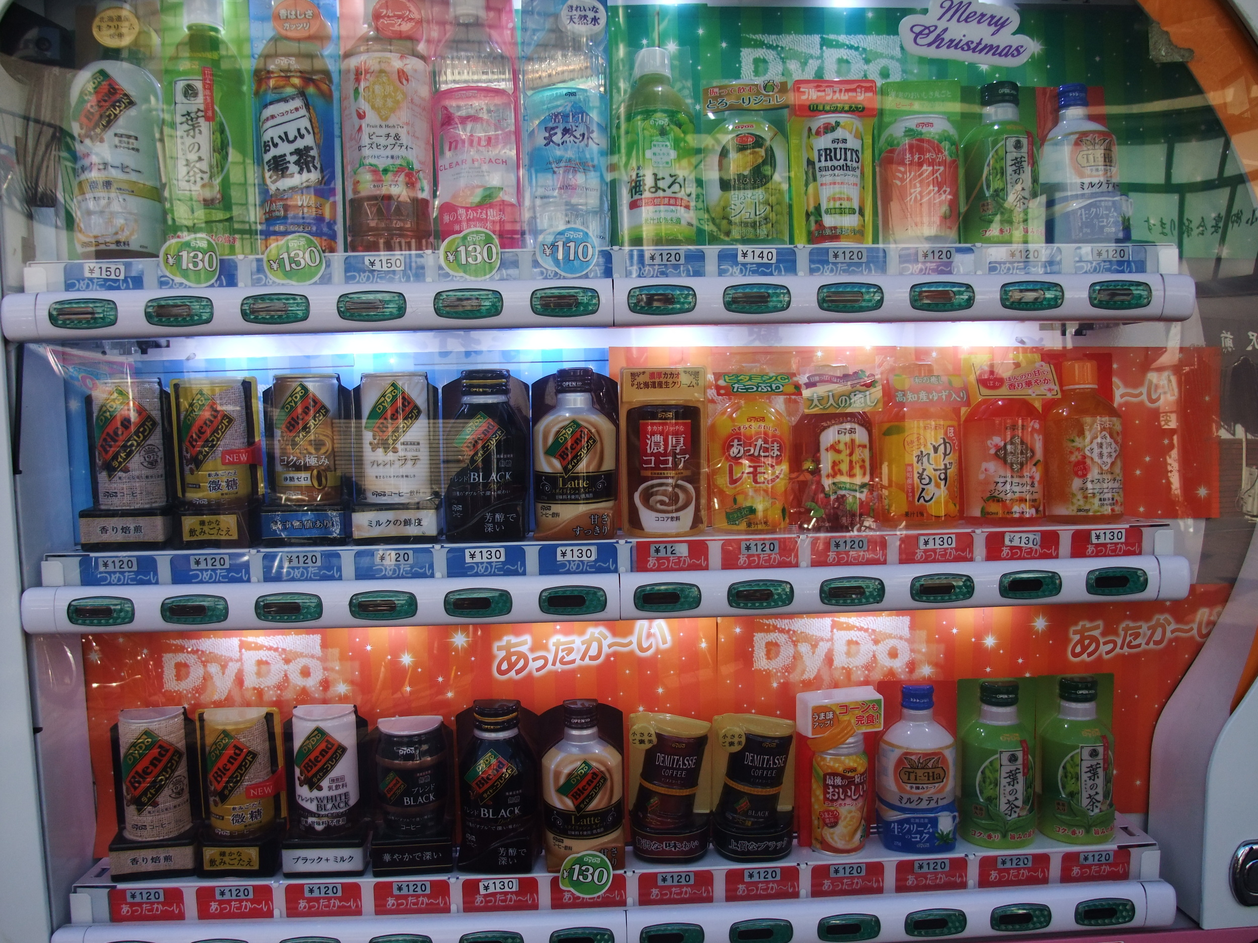 The ubiquitous drink machines in Japan