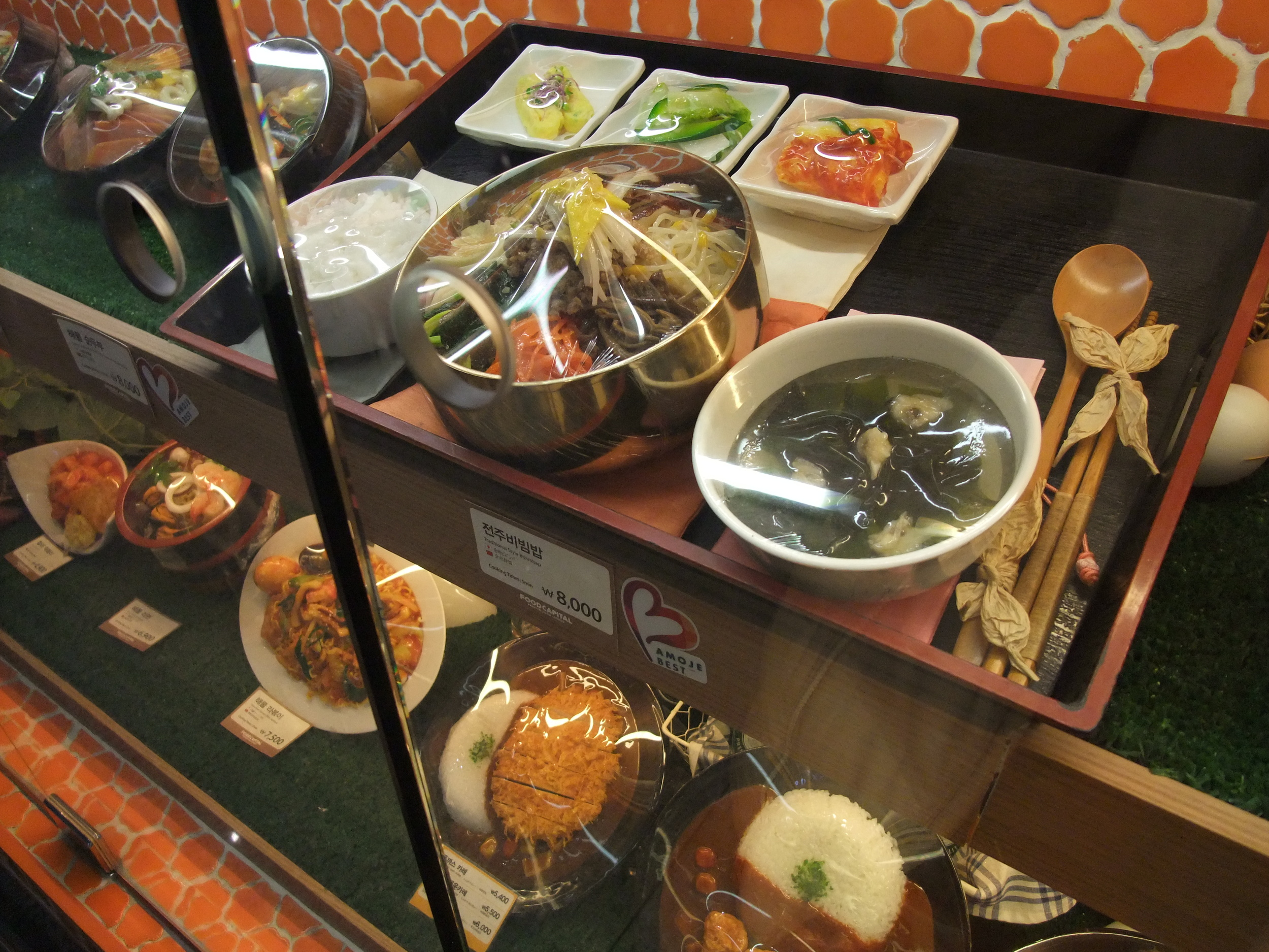 Plastic food on display in the Incheon (Seoul) airport. Would you eat it?