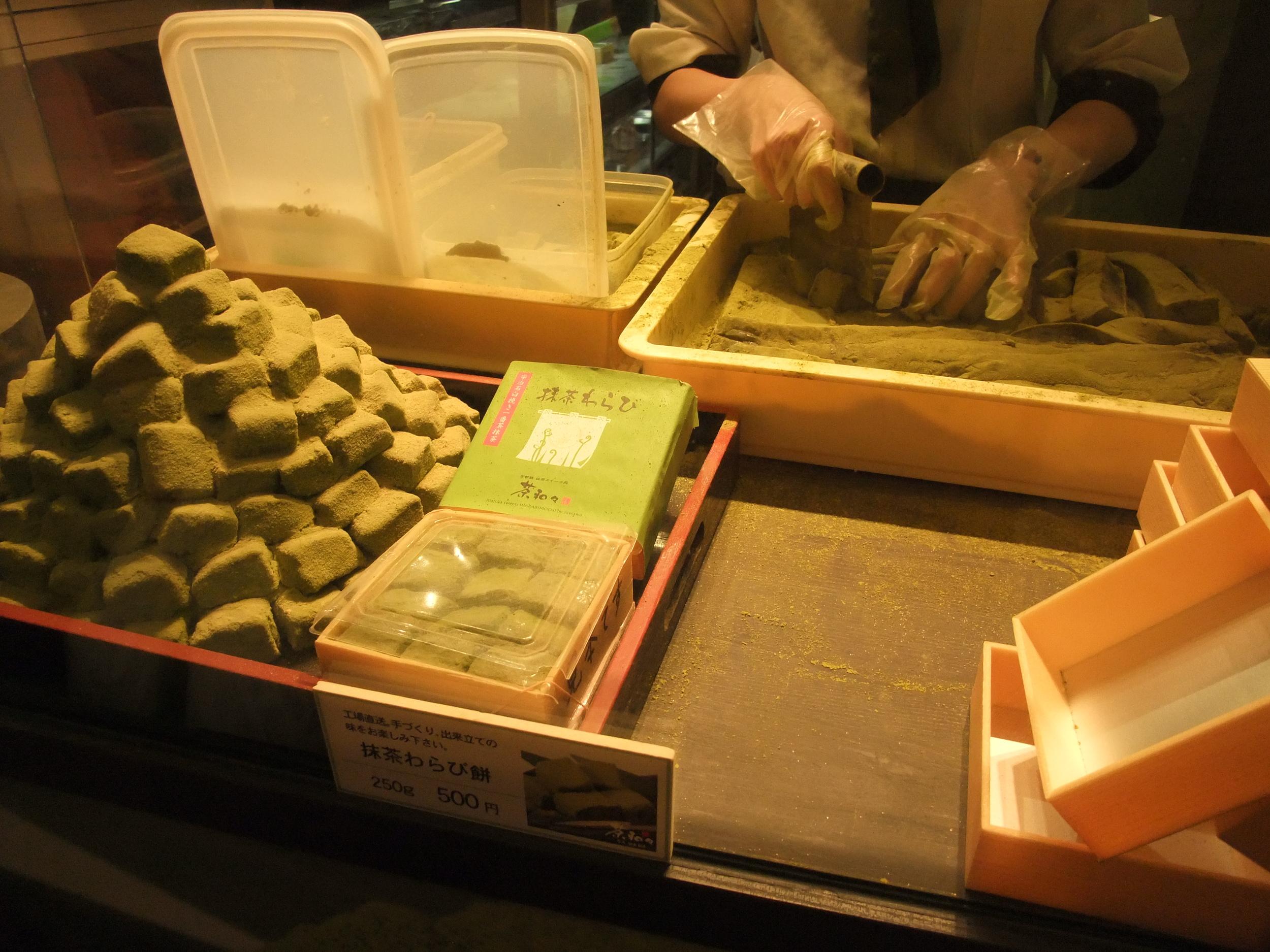 Matcha (green tea powder) jellies at the Nishiki Food Market