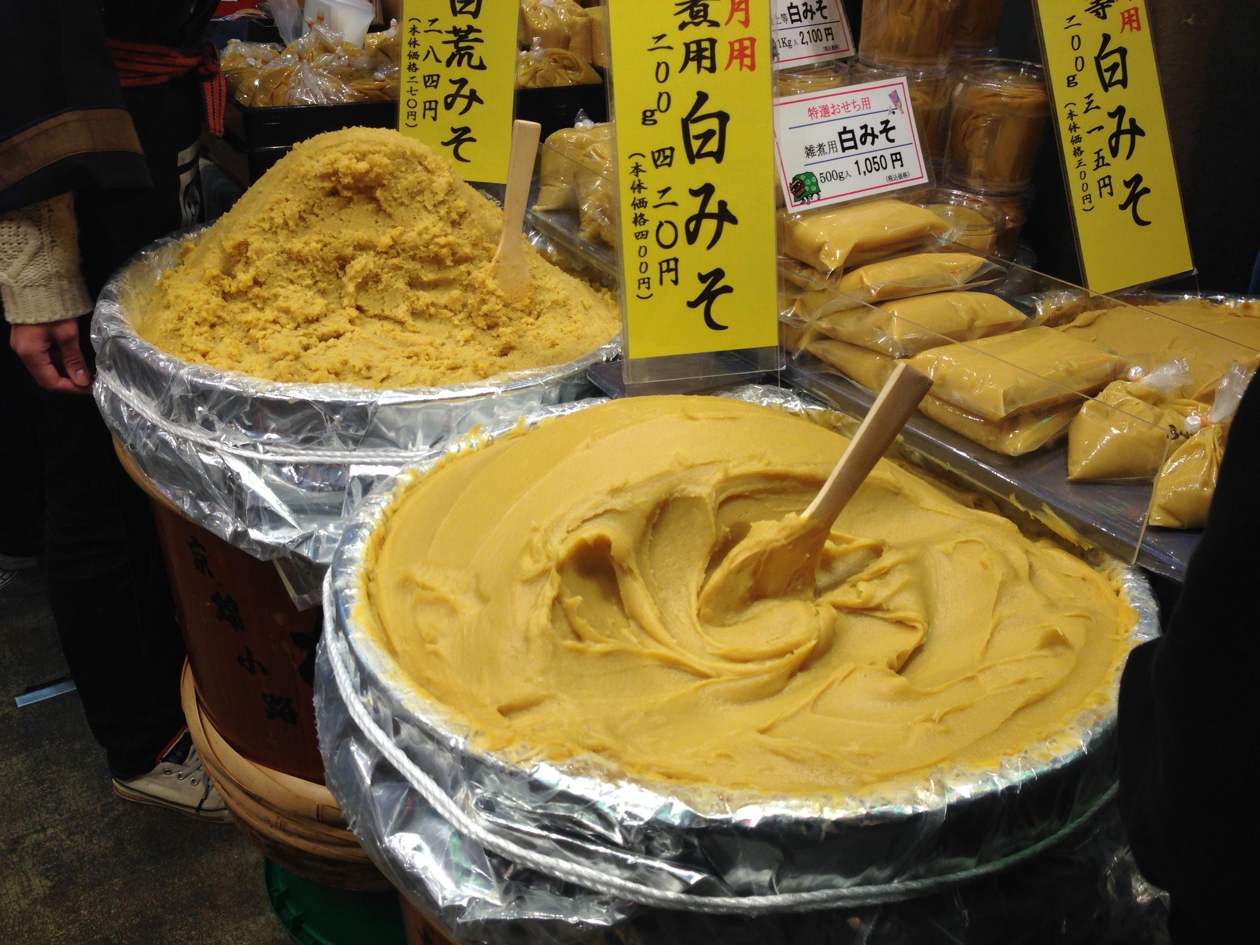 Barrels of miso paste at the Nishiki Food Market