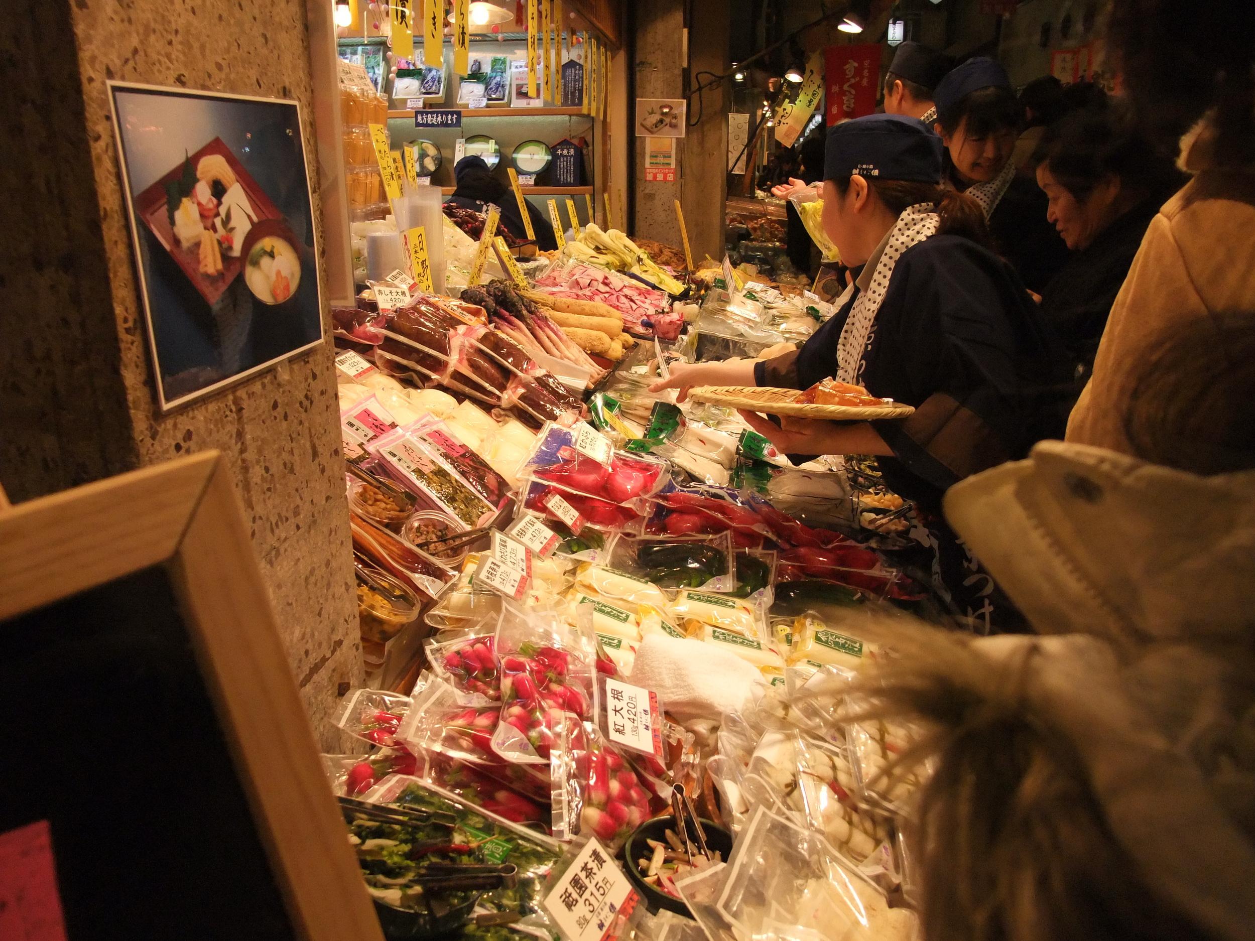 Vegetables for sale at the Nishiki Food Market
