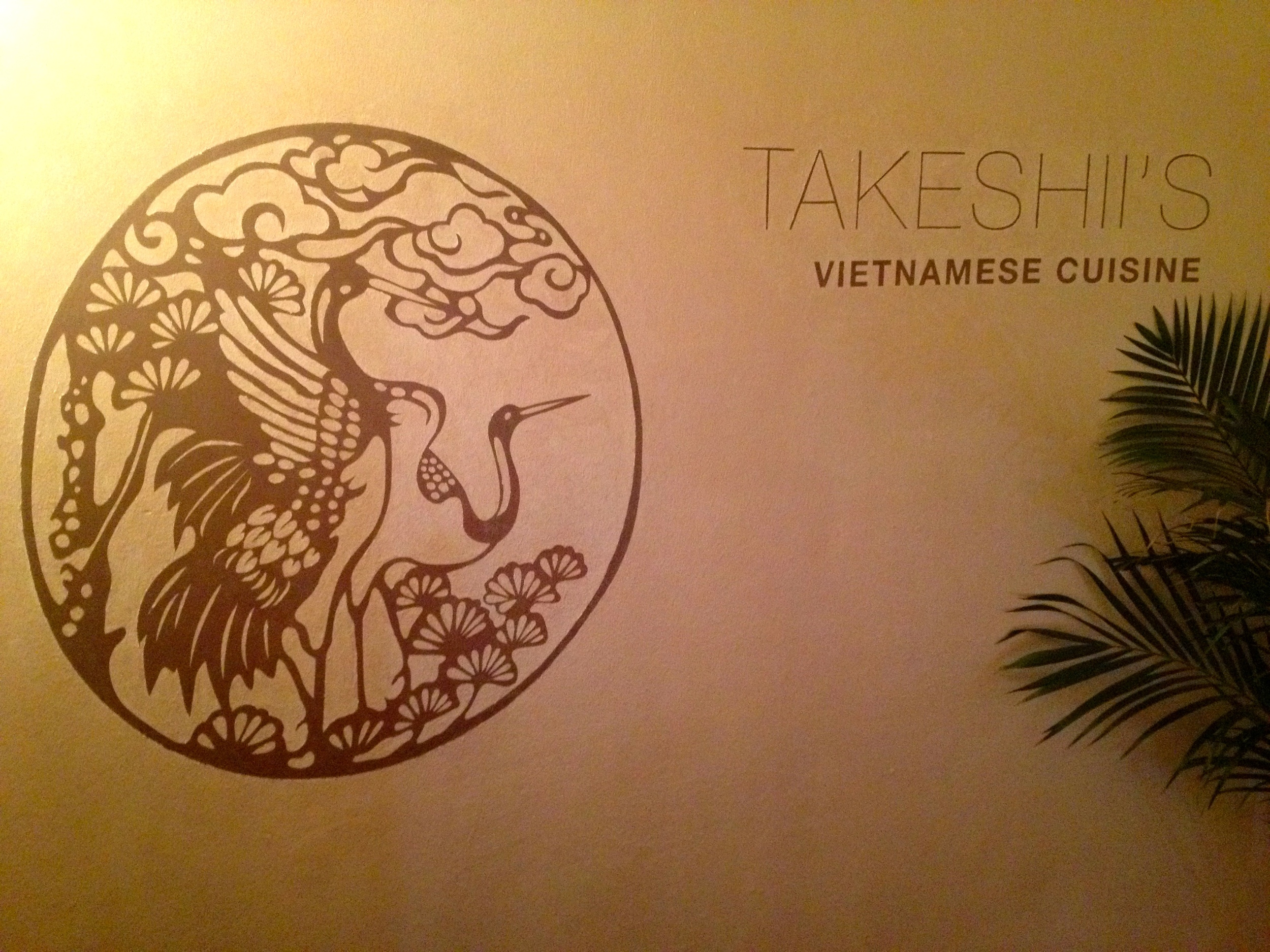 The restaurant's logo inside