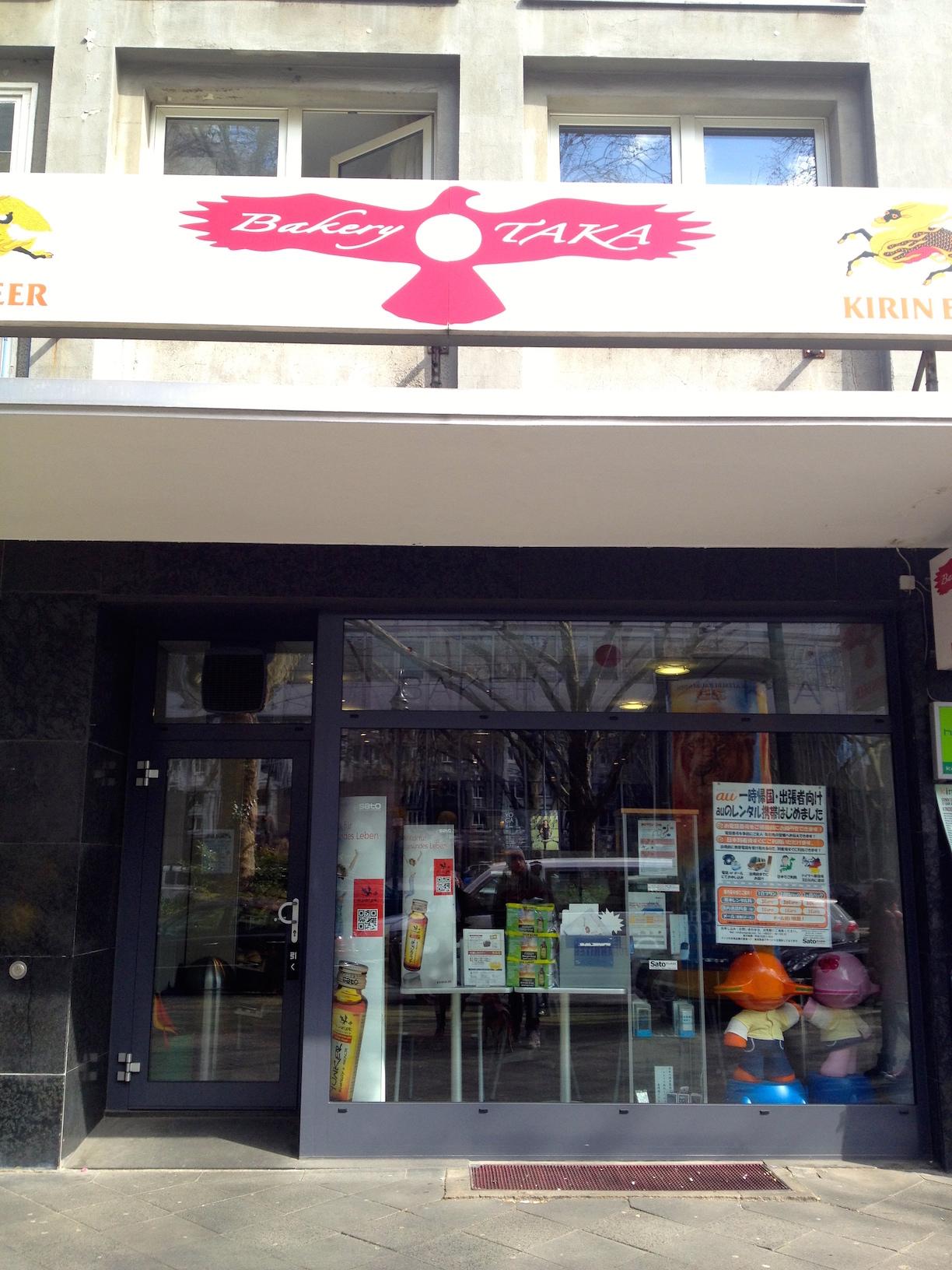 Japanese Bakery Taka