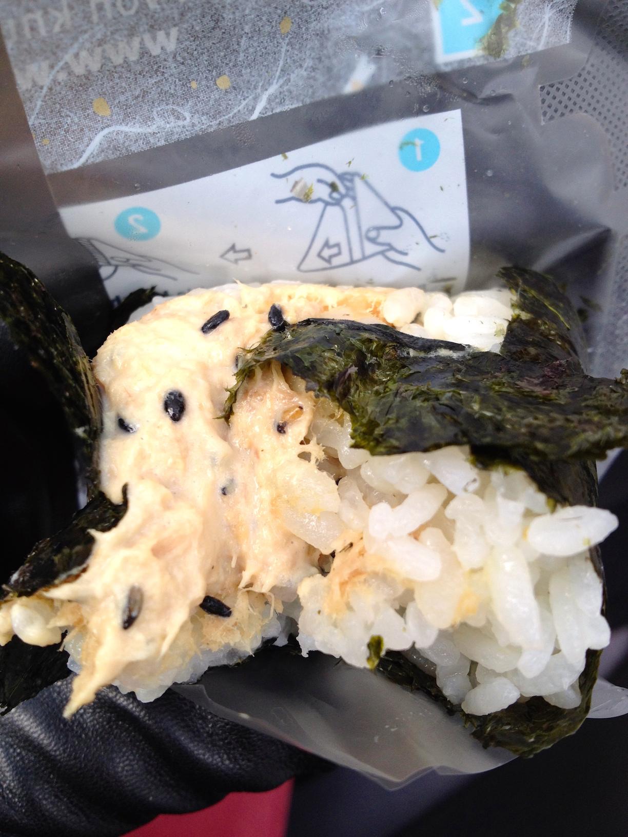 An inside shot of the tuna and mayo onigiri
