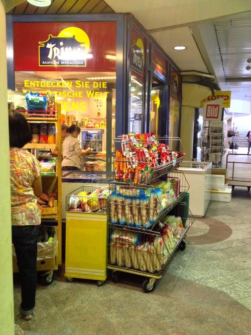 Trieu Asia Shop at the  Rathaus