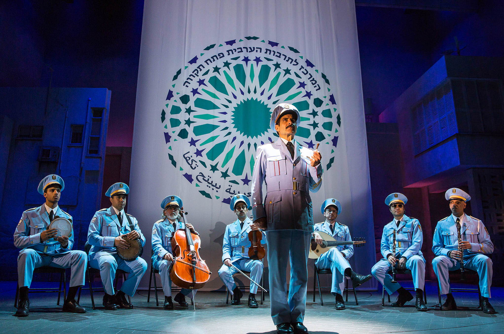 The Broadway cast of  The Band's Visit