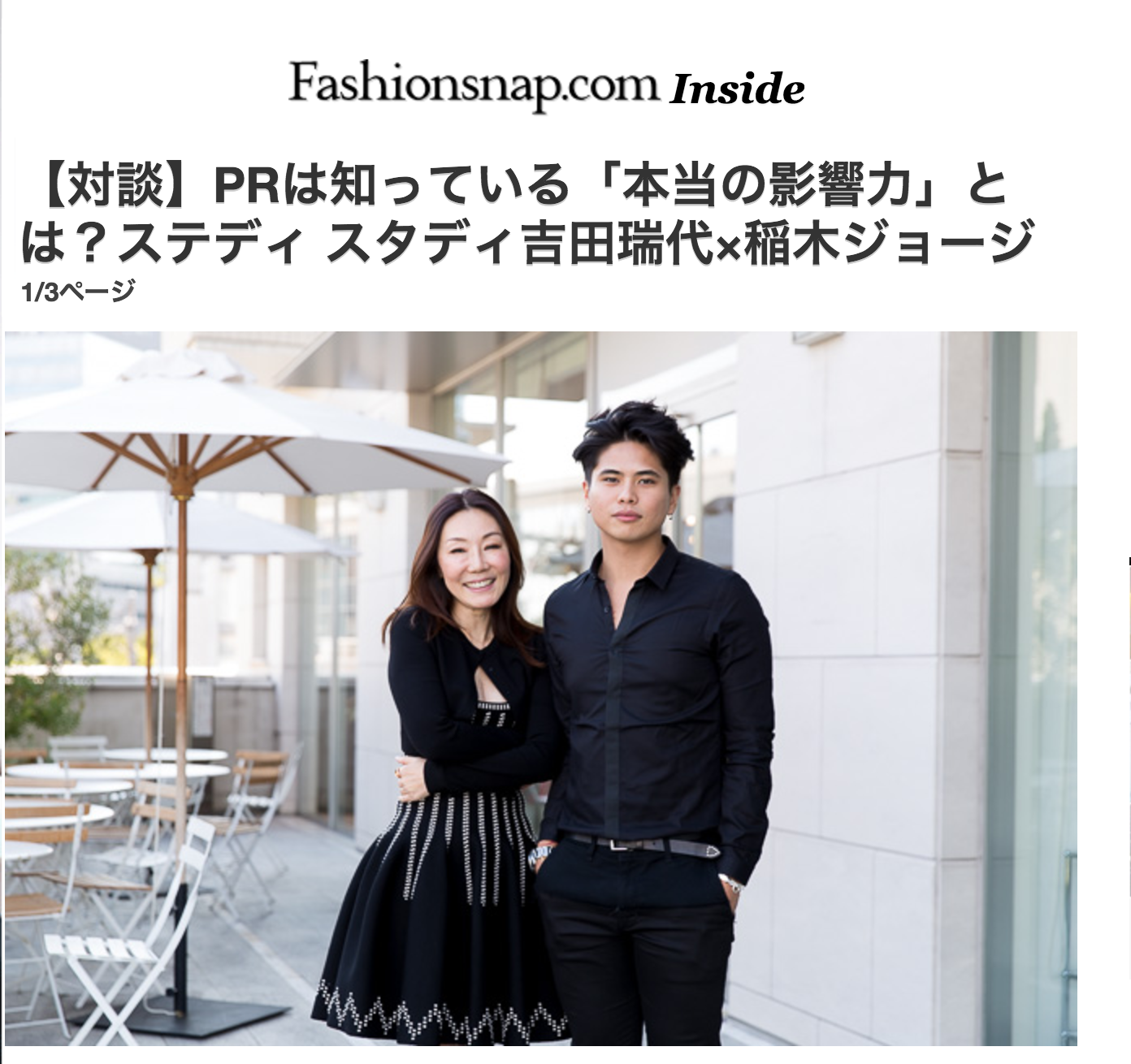 Interviewed by Fashionsnap.com , January 2017