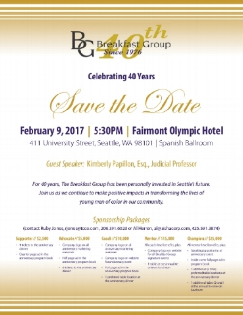 BG - 40 Years Event