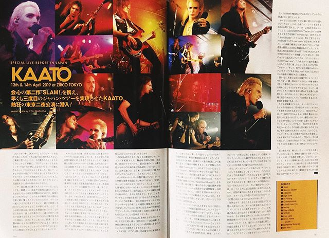 "🌟Special Live Report🌟 In ""BURRN!"" Magazine / (Issue 6.2019)  Report by You Masuda ❤️ . . . . . . #kaato #japan #burrn #review #livemusic #slamtour2019 #rocknroll #rockreview #glamrock #magazine"