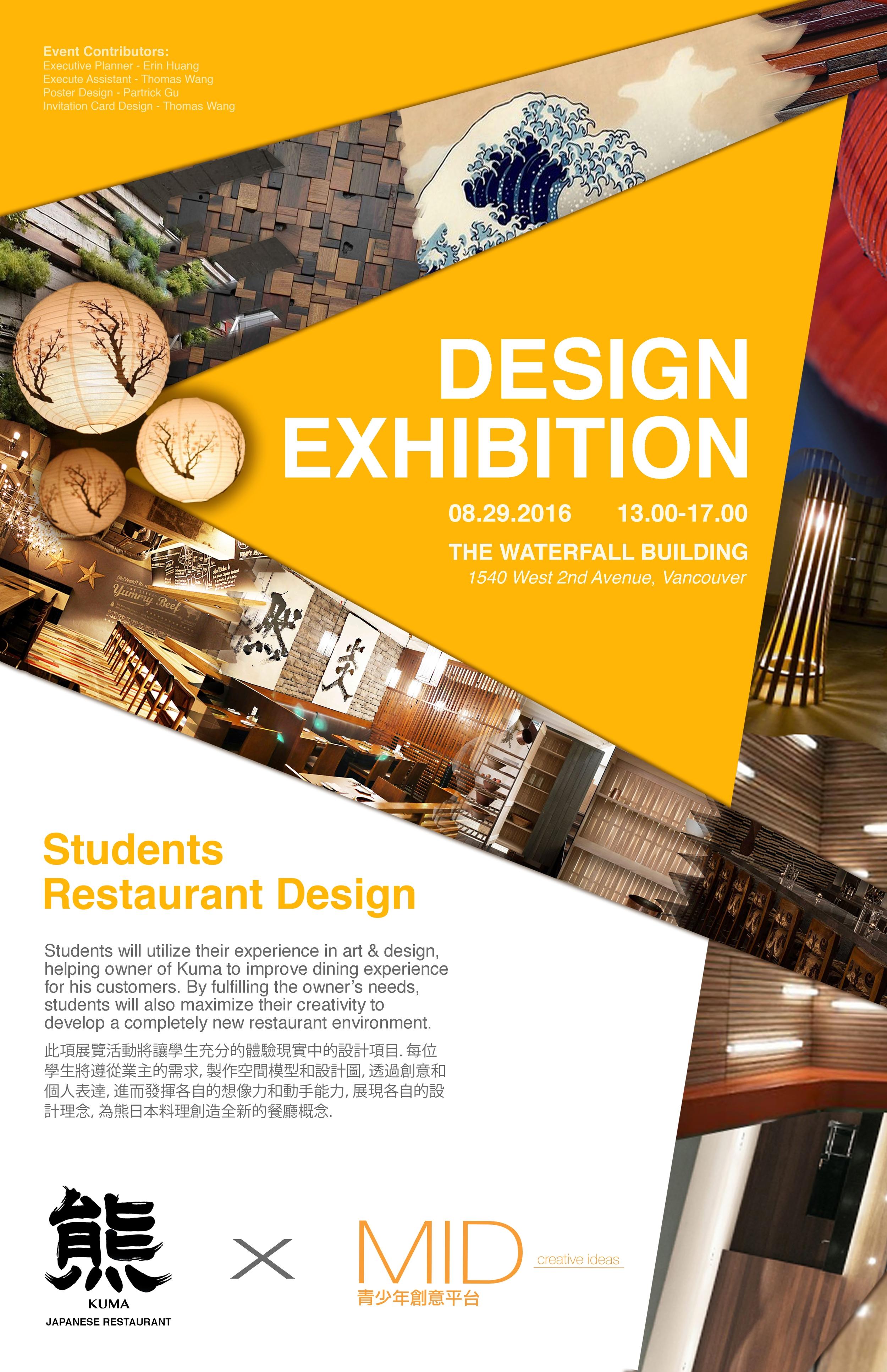Graphic Design Teaching Work Wei