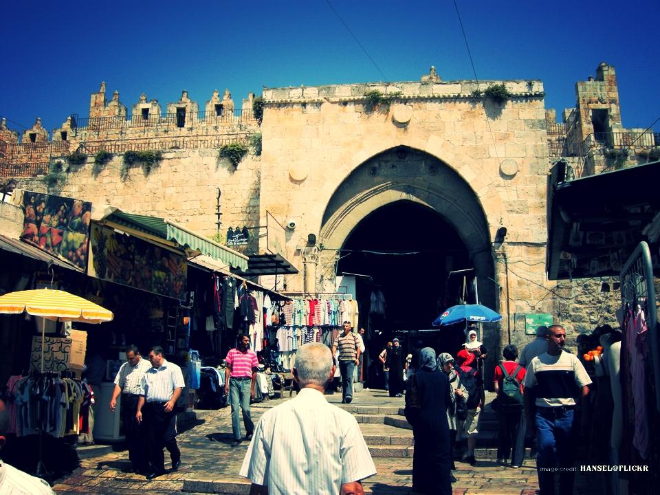 damascus gate, old city jerusalem