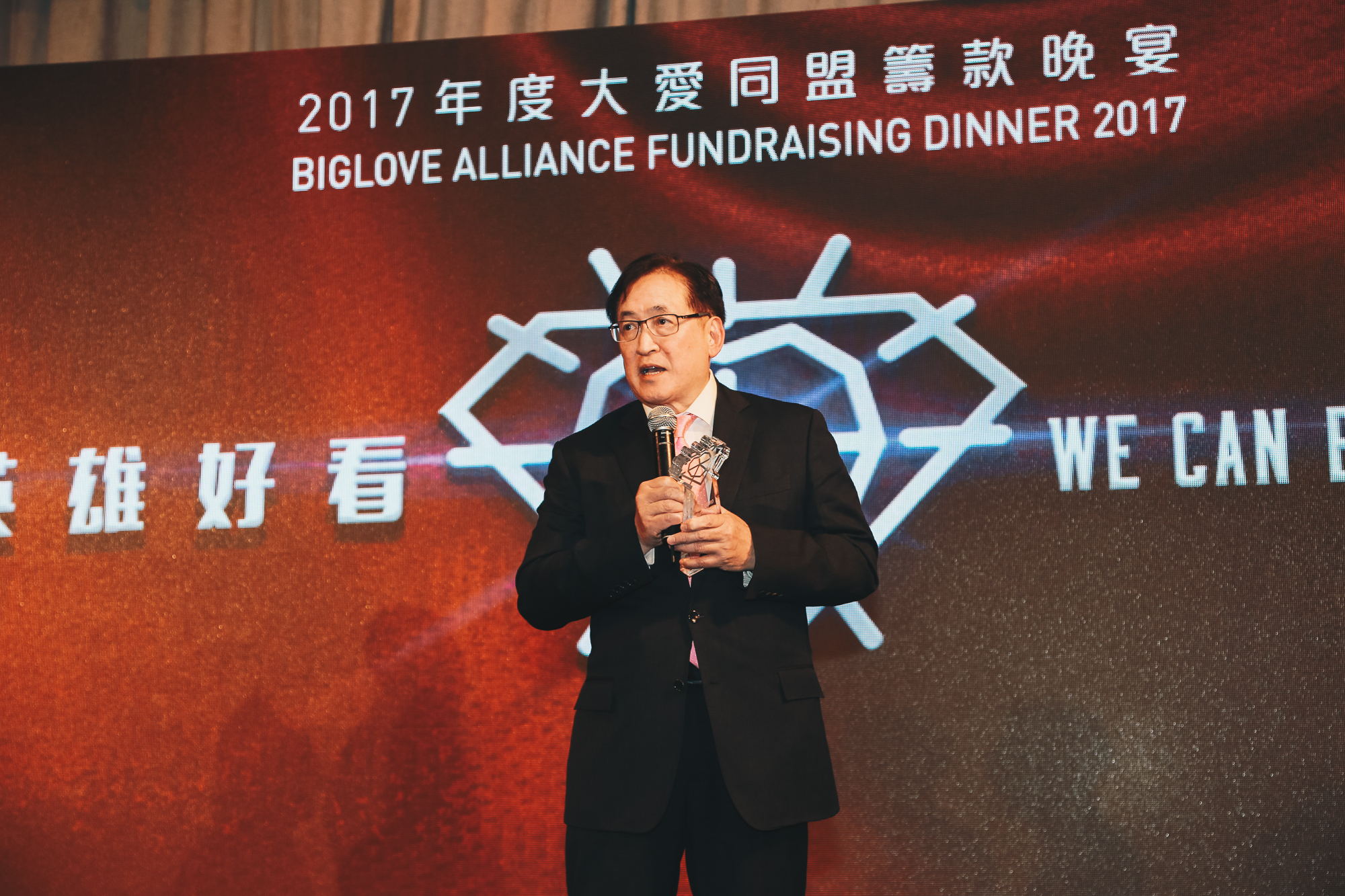 Biglove Alliance 2017 - Dinner-27.jpg