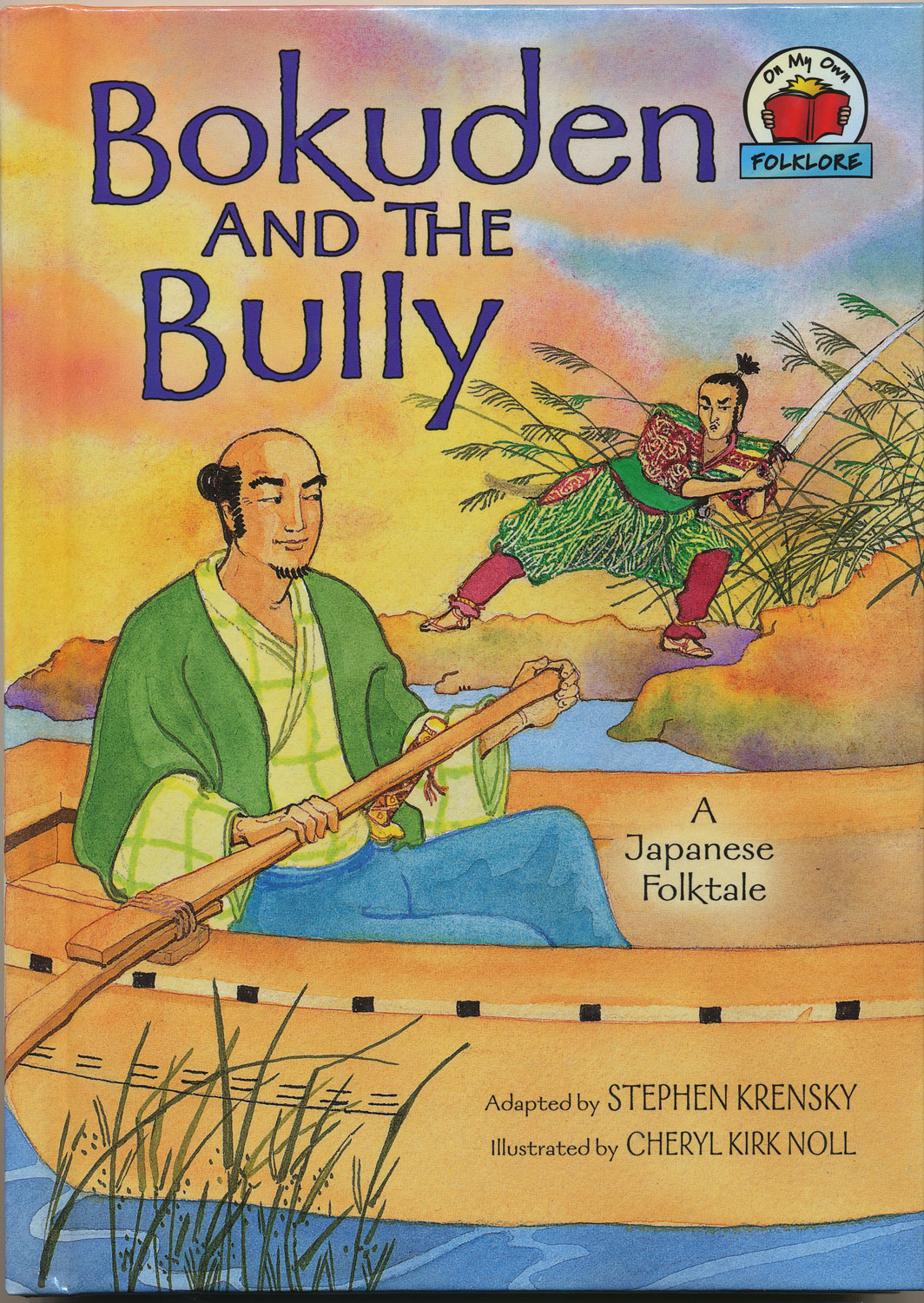 Bokuden and the Bully, by Stephen Kresky, Lerner Publications