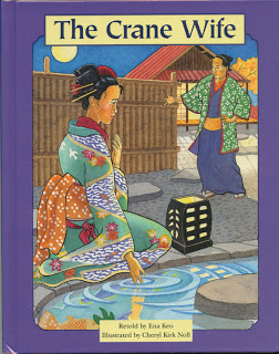 The Crane Wife, by Ena Keo © illustrations by Cheryl Kirk Noll