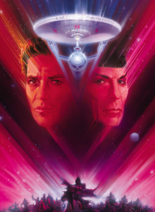 220px-Star_Trek_V_The_Final_Frontier.png