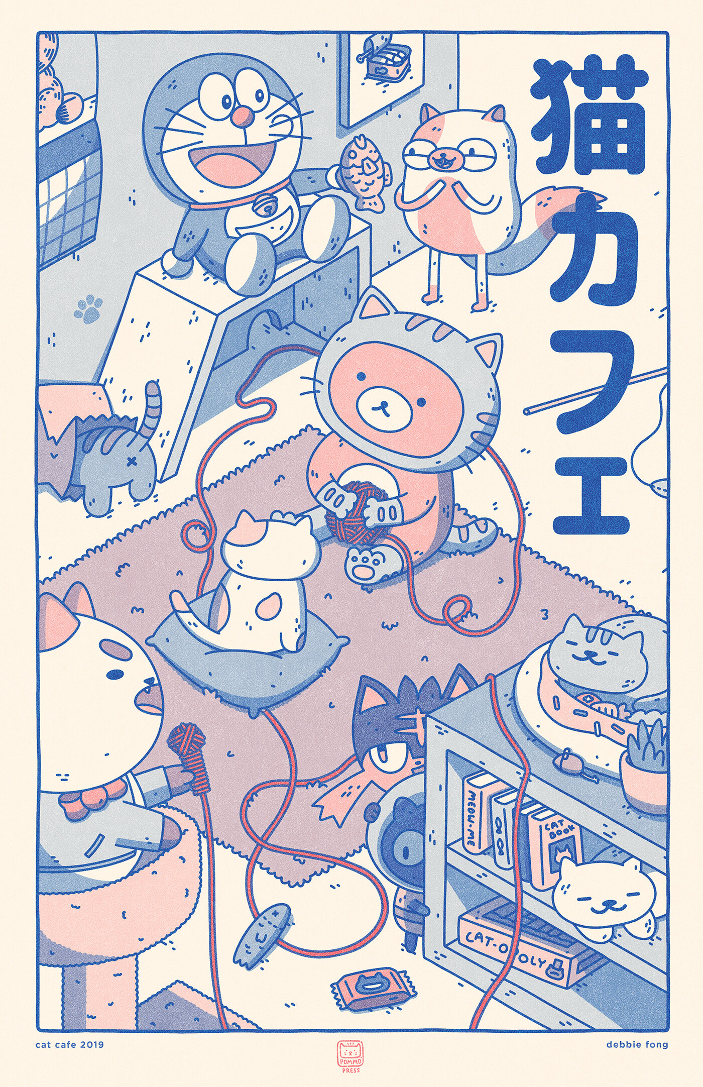 Cat Cafe - Blue, Bright Red