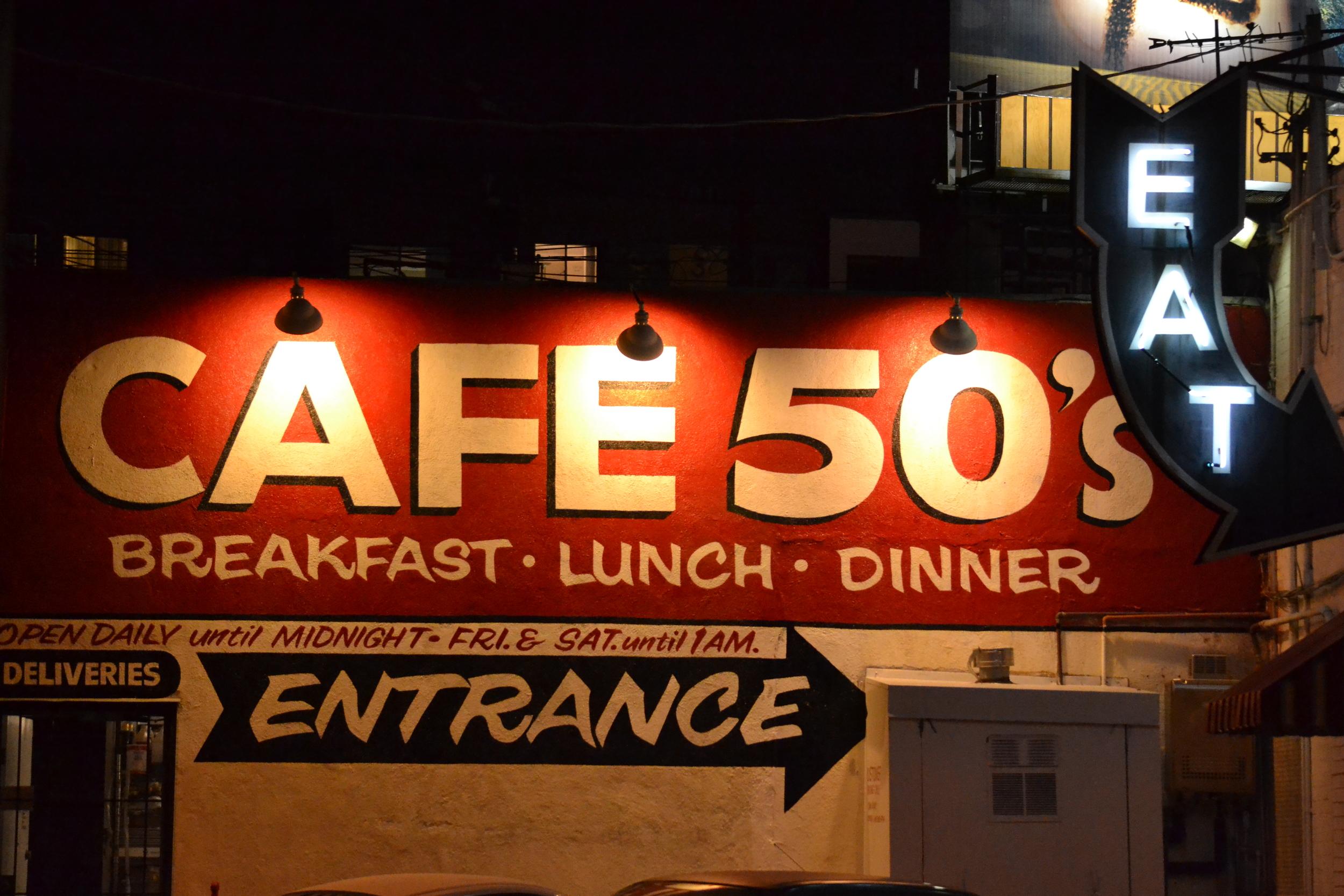 """""""Cafe 50's"""" by Franz Criego"""