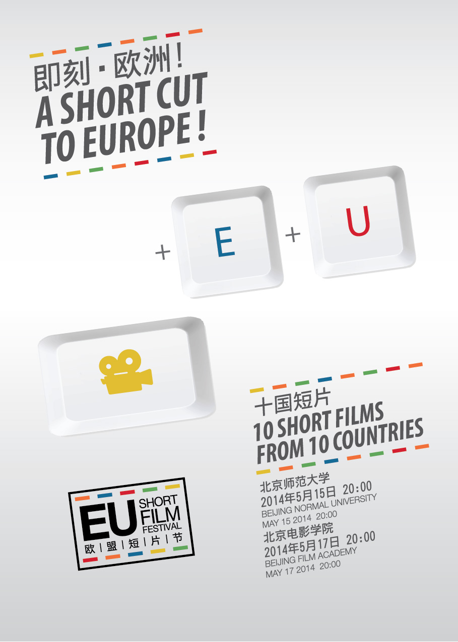 EU_short_film_festival_proposal-19.jpg