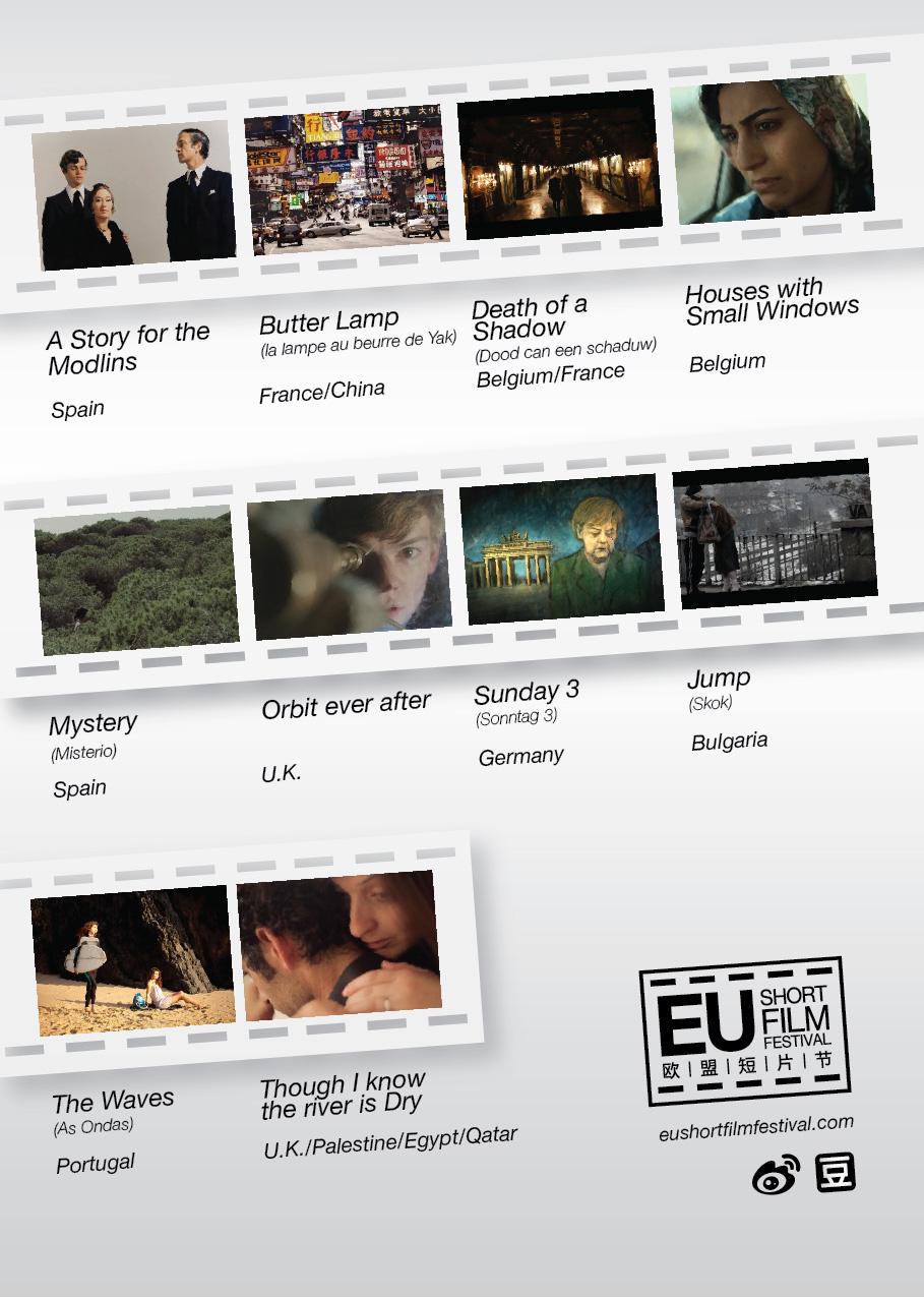 EU_short_film_festival_proposal-20.jpg