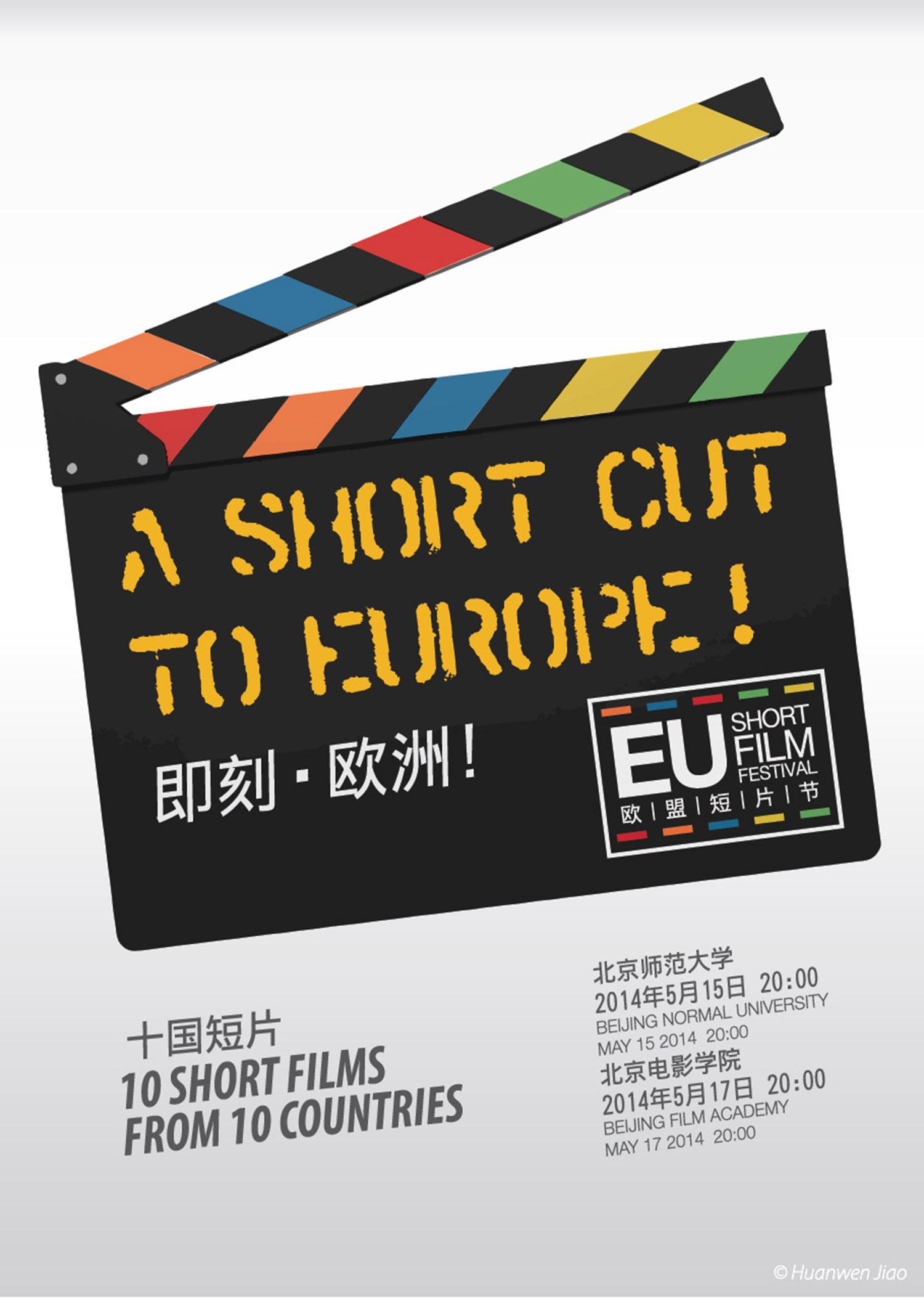 EU_short_film_festival_proposal-21.jpg