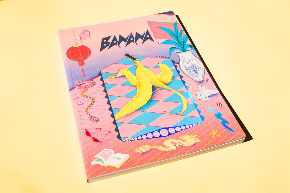 Banana+Mag+Issue+004-cover+details-005.jpg