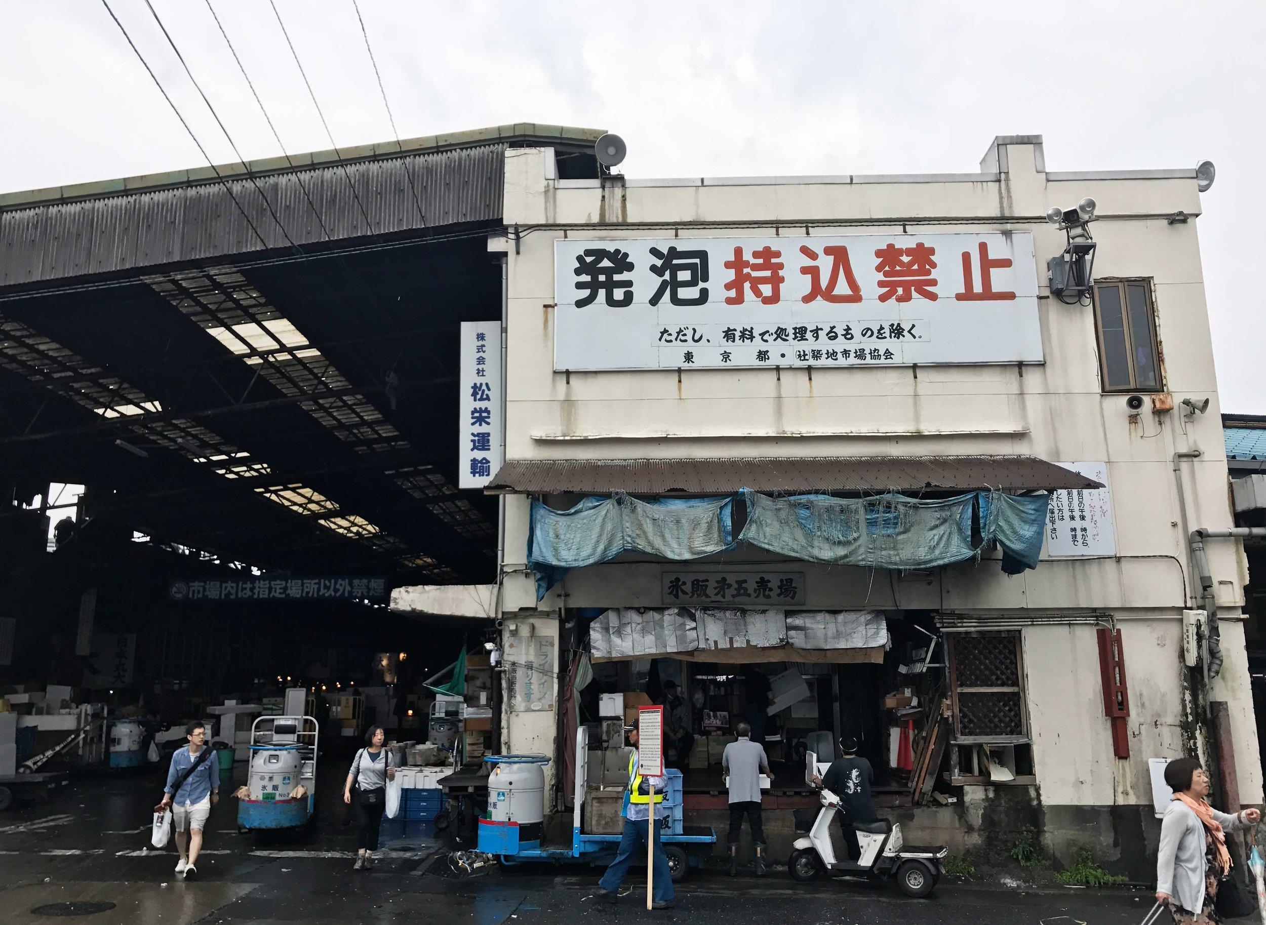 Inner market before opening