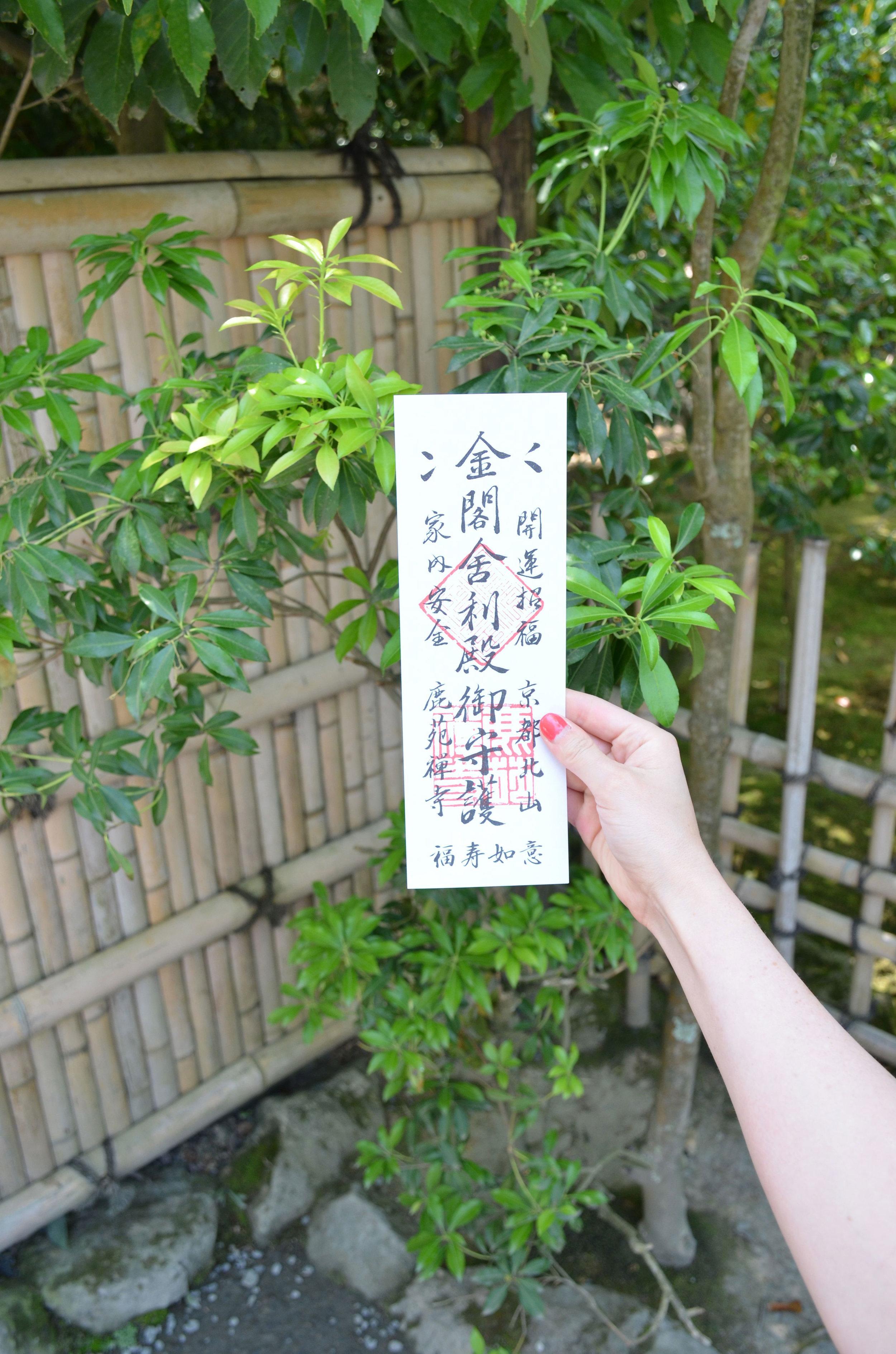 Ticket to get into Kinkaku-ji
