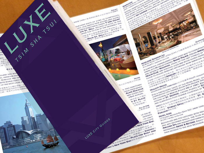 Wheelock Properties - Custom guide was used to promote one of Wheelock's residential developments, the Grand Austin in the Tsim Sha Tsui region. It includes need-to-know information, destination images and a specially created map. The guide was written in English and simplified Chinese to target offshore investors.