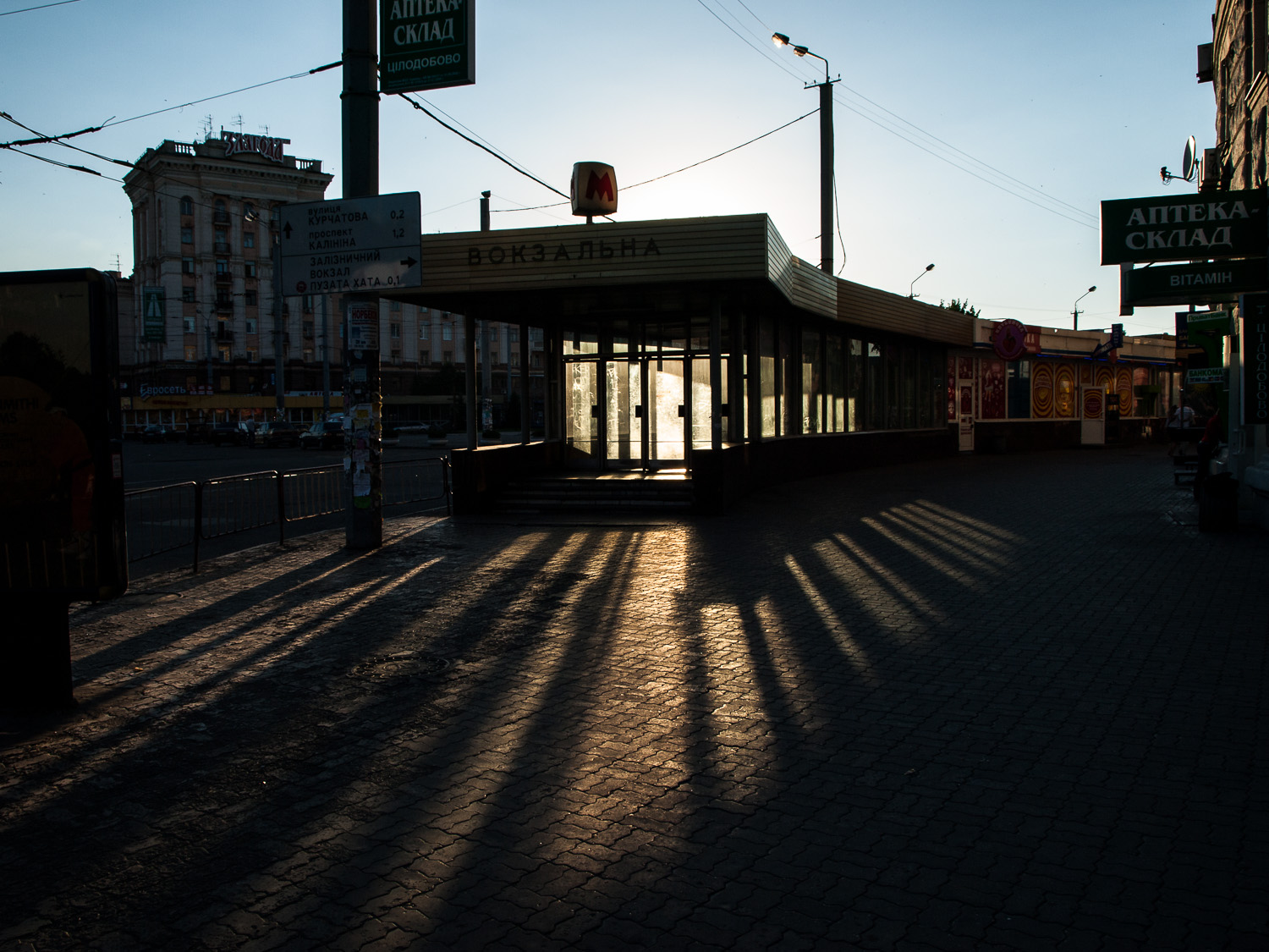 The entrance to a metro station in the city of Dnipropetrovsk.