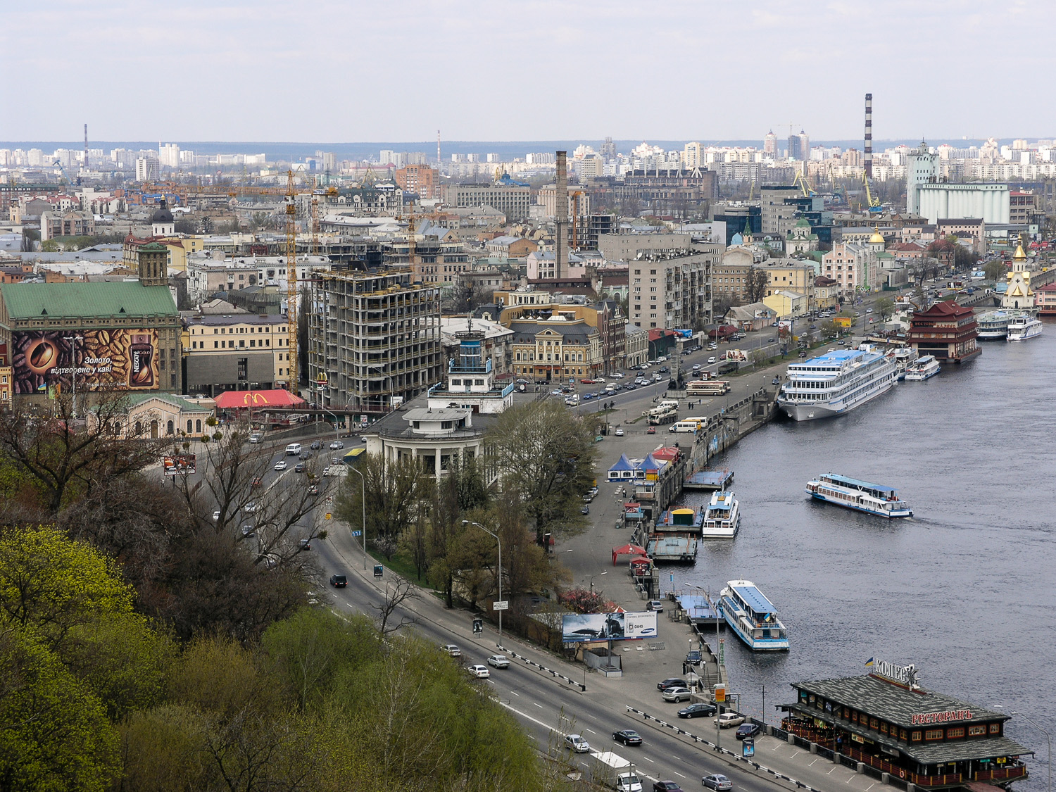 A view over the Podil district of Kiev.