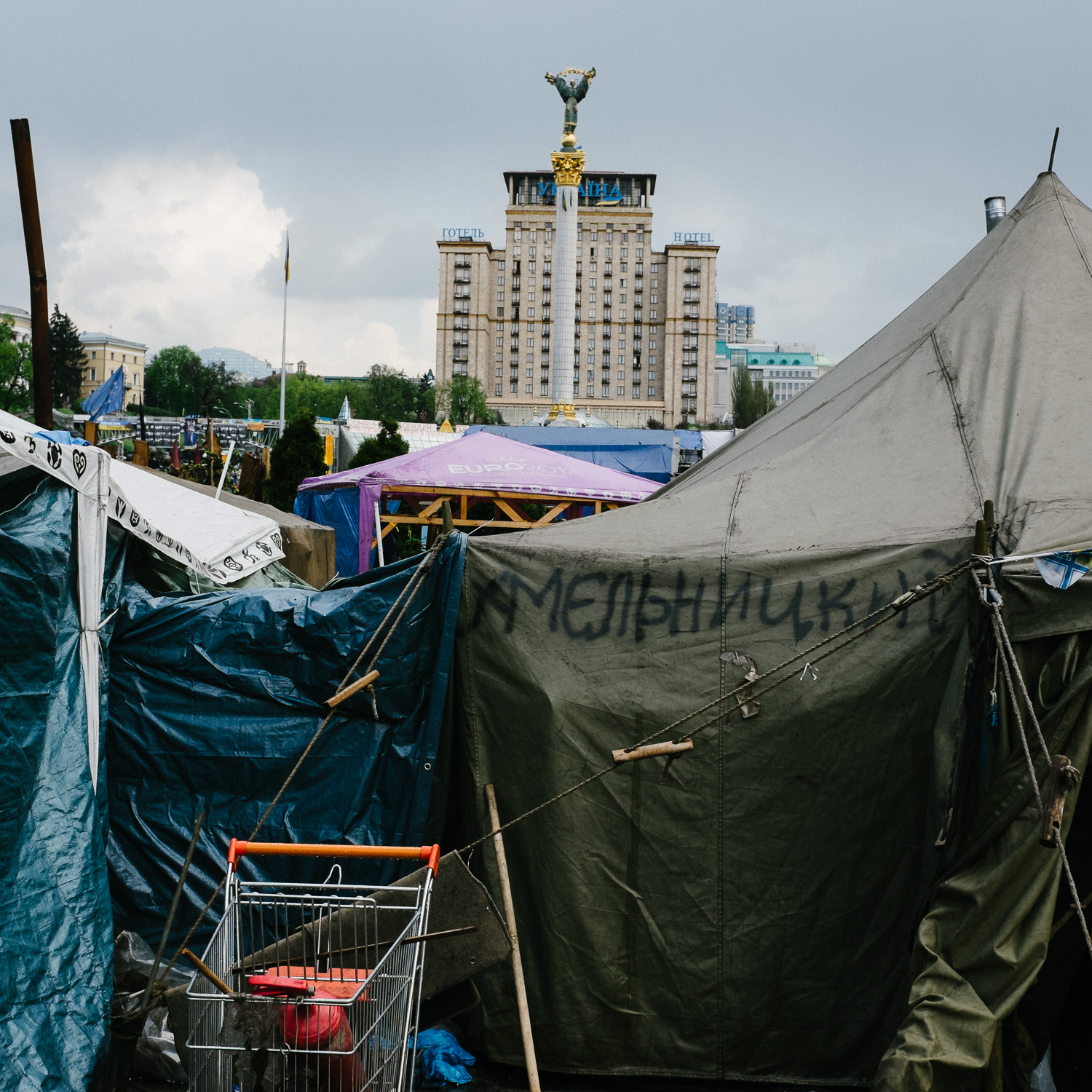 A tent marked with the word 'Khmelnytskyi', after a town in west-central Ukraine, pitched on Independence Square, Kiev, in April 2014. Those joining the 'Euromaidan' uprising often organised themselves into groups based around their home towns and cities.