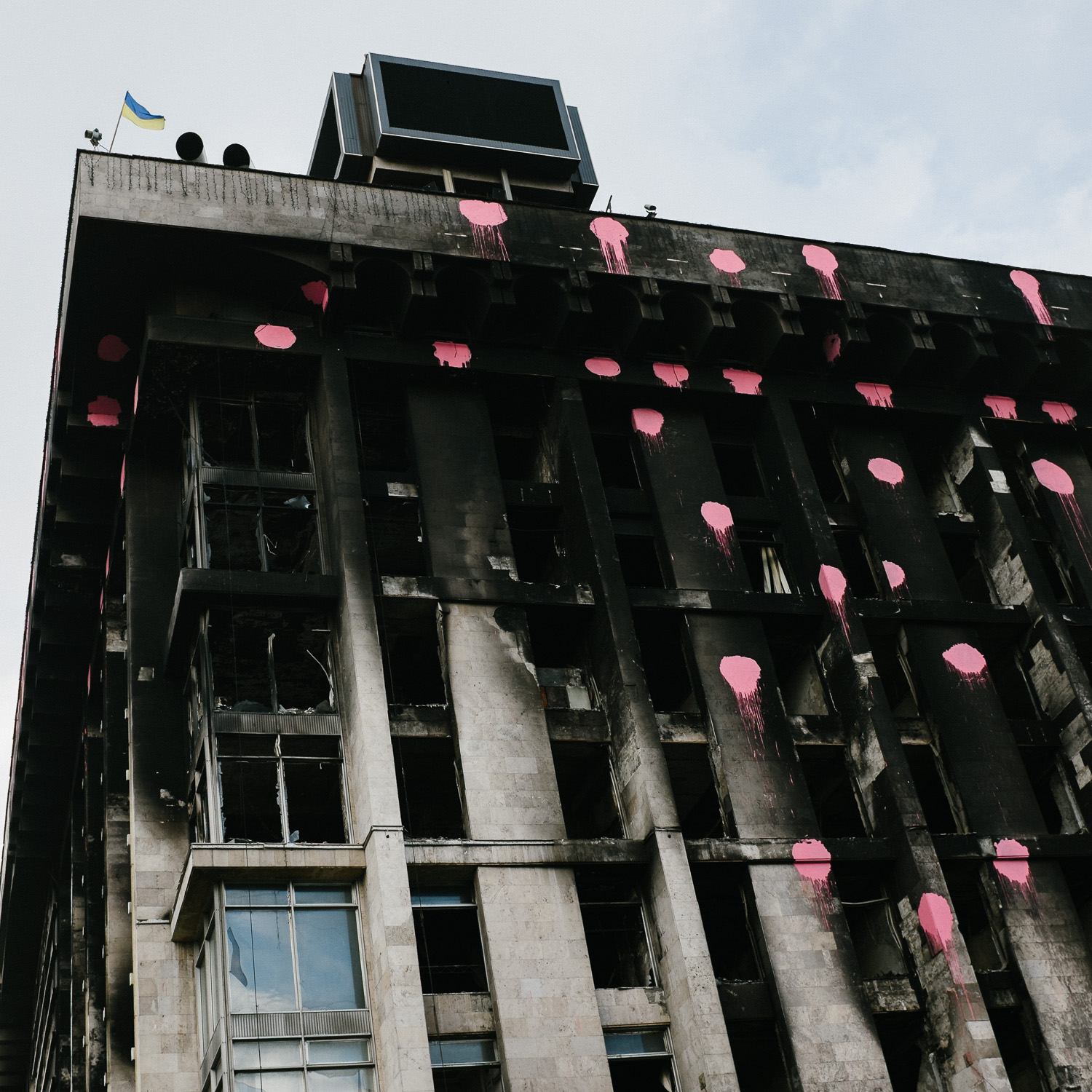 The burned Trades Unions Building on Kiev's Independence Square.