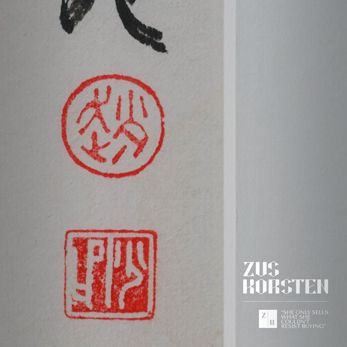 Zhao-Shao-Ang-05.jpg