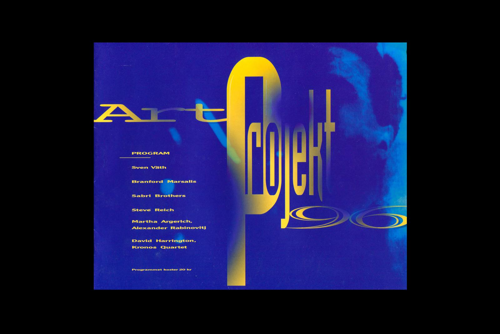 Art Projekt '96 Copenhagen