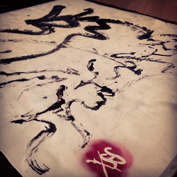Baybayin art (Photo courtesy of Kristian Kabuay)
