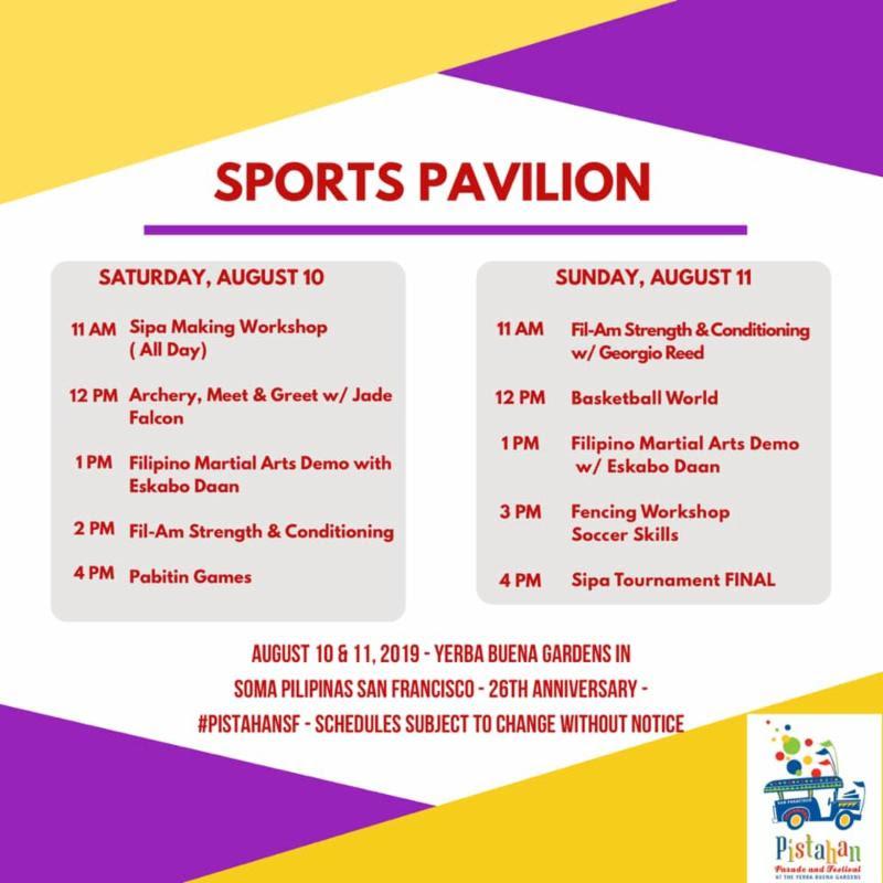 sports-pavilion.jpg