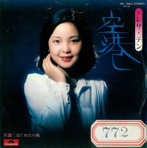Polydor Records album cover