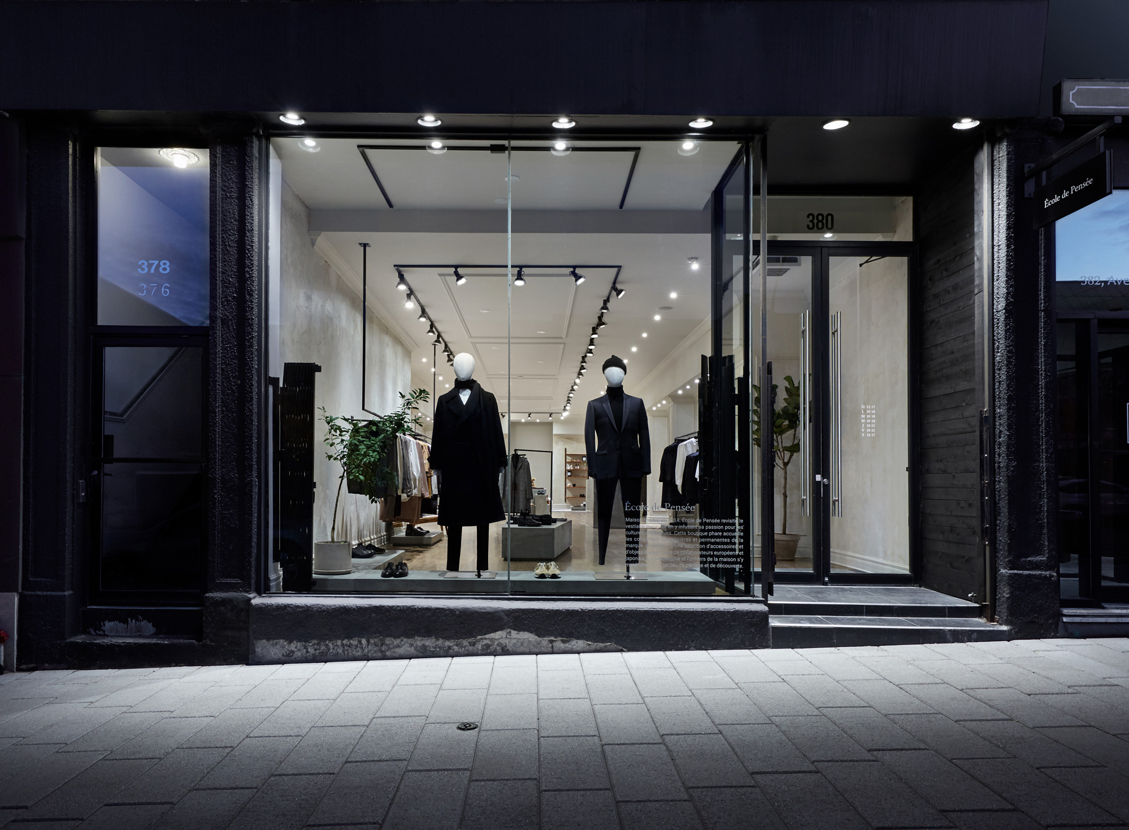 EDP_Boutique_0191.jpg