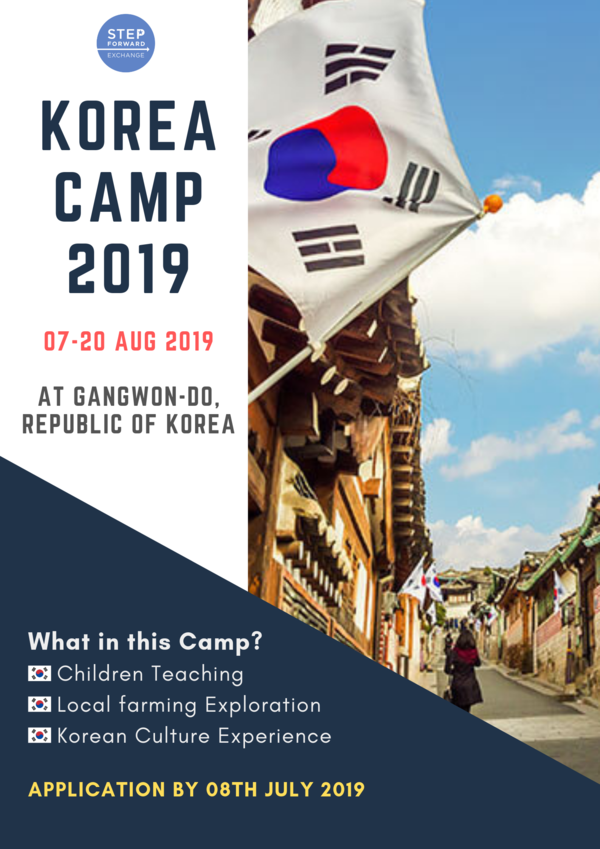 Korea_Camp2019.png