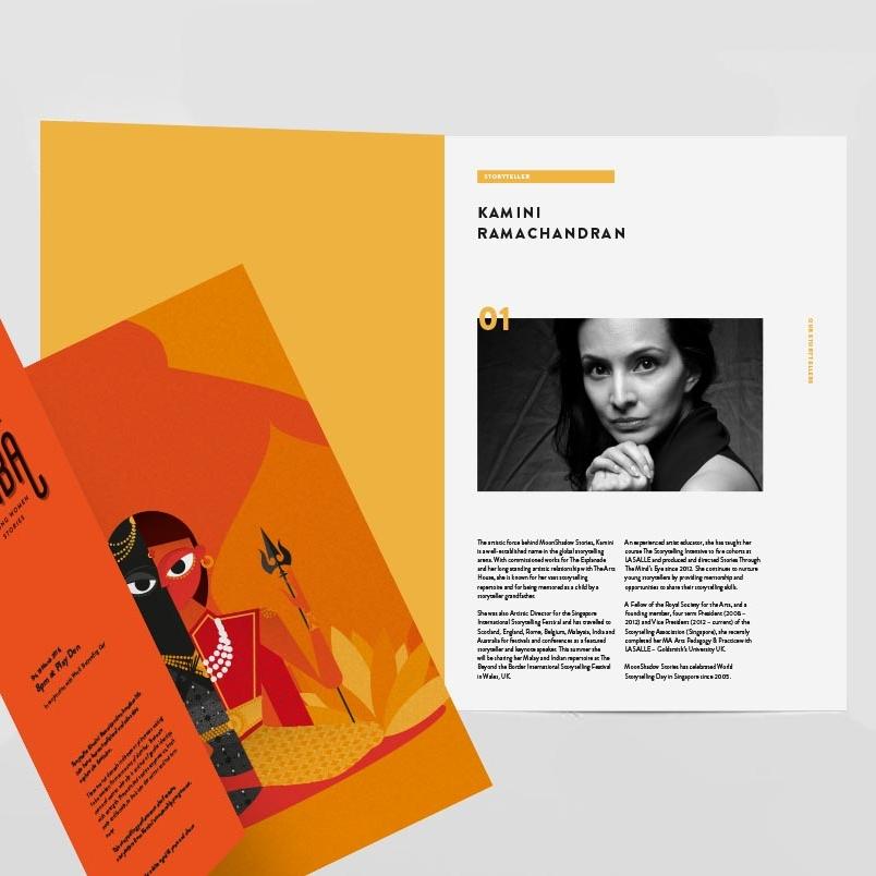 Amba_Brochure.jpg