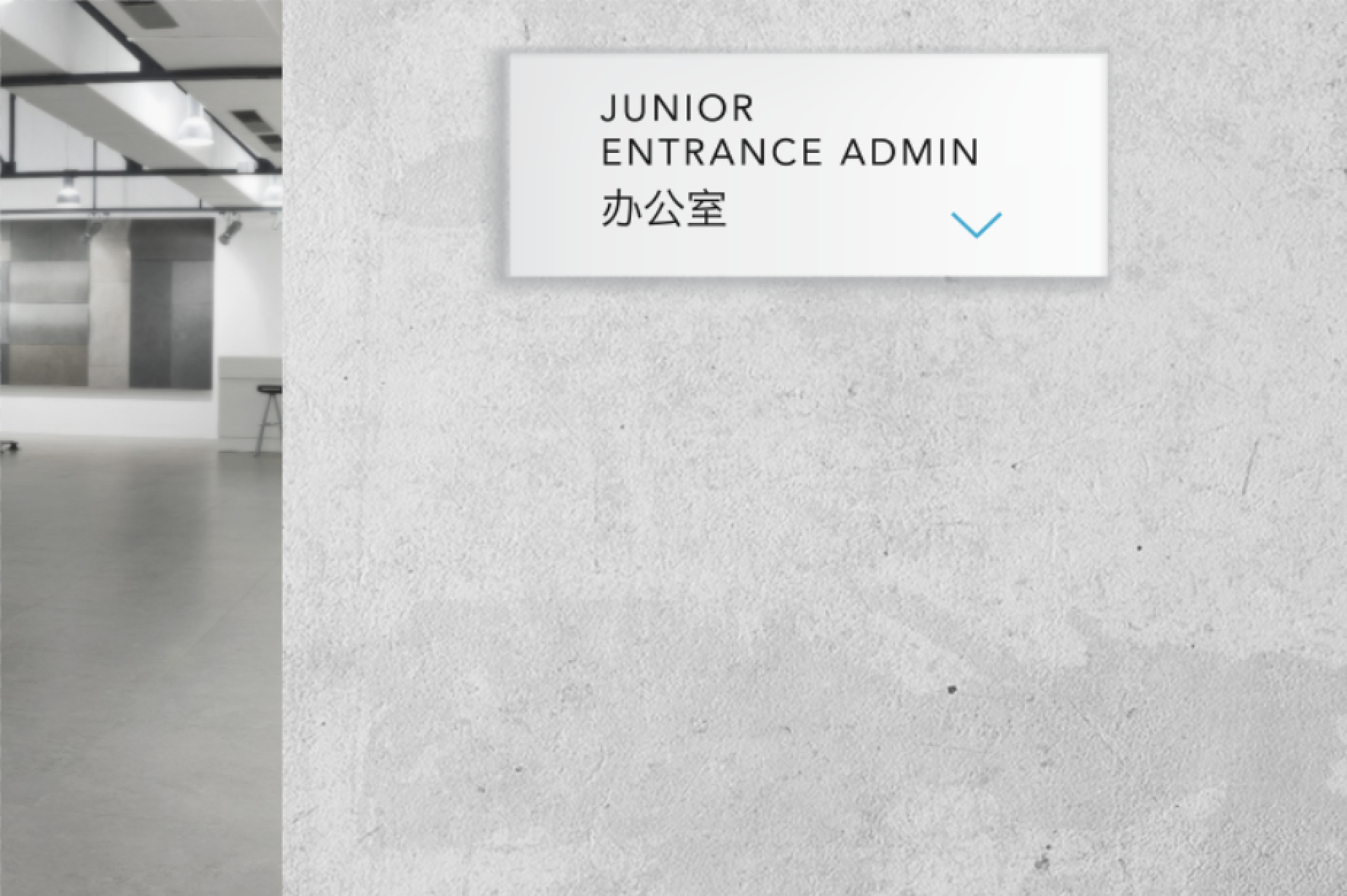 Dulwich Junior Entrance Admin Indicator.jpg