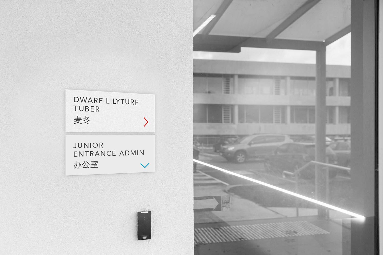 Dulwich Signage Indicator.jpg
