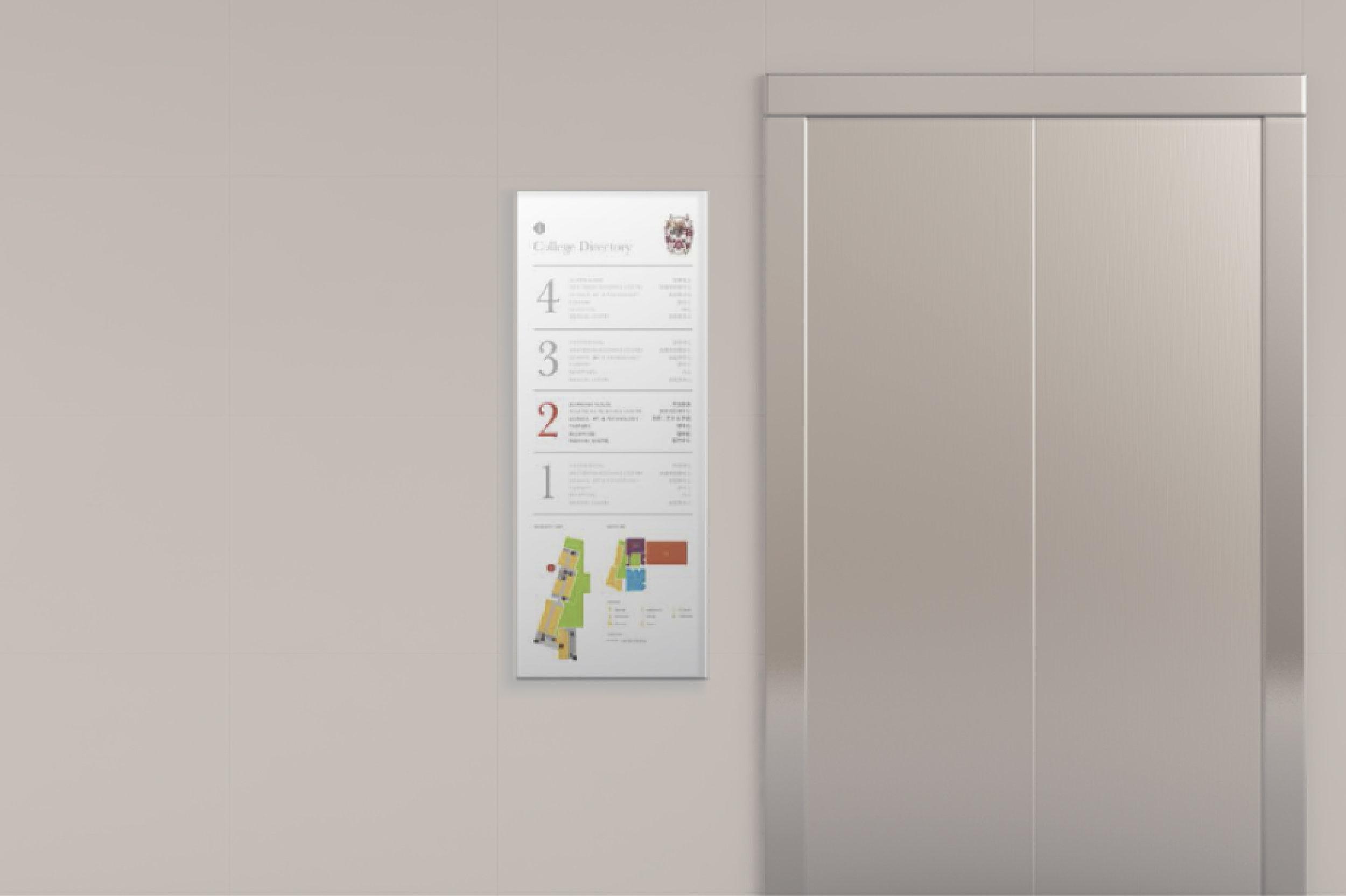 Dulwich Elevator Signage.jpg