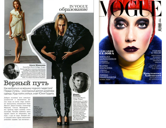 VOGUE RUSSIA, AUGUST 2008