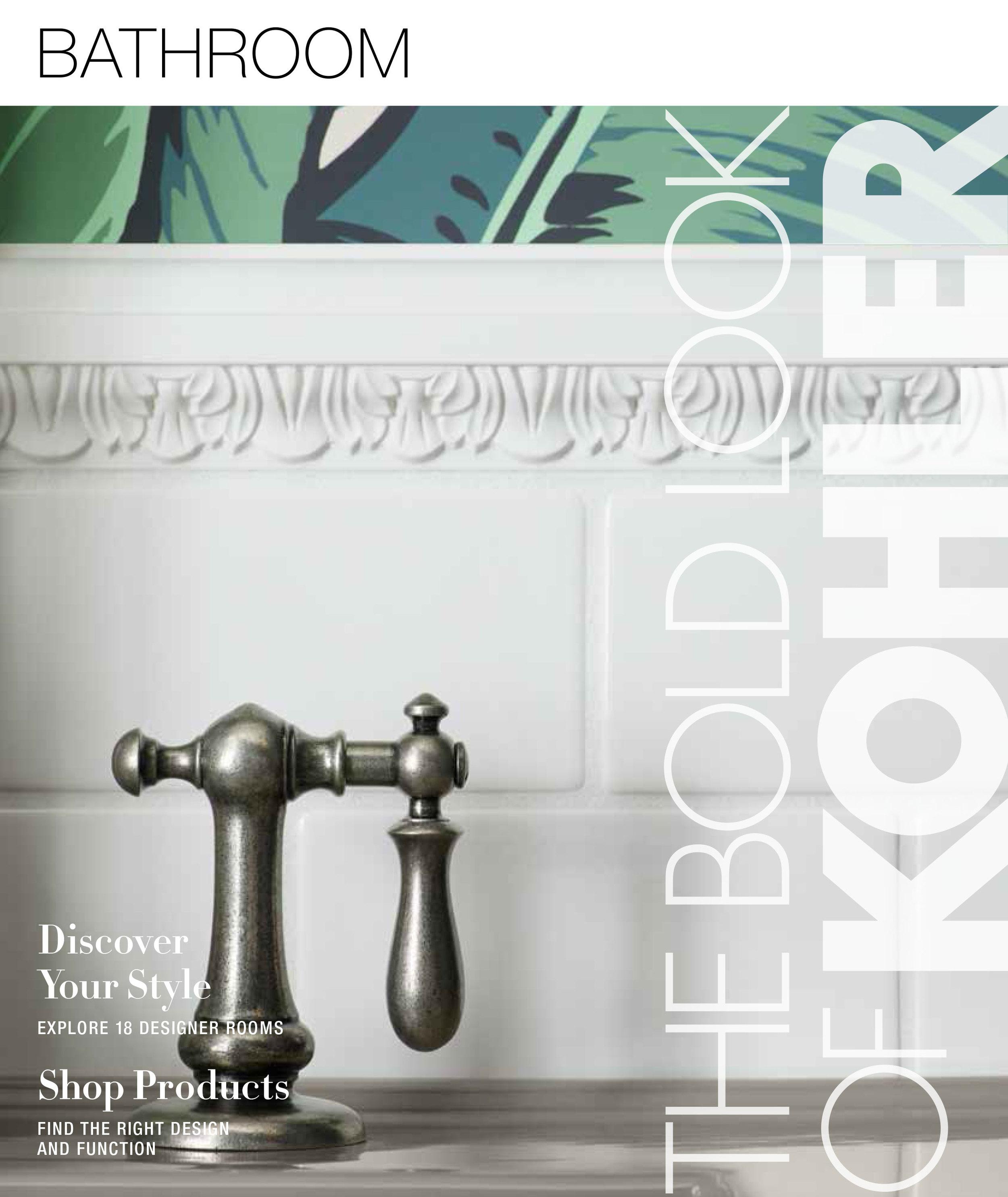 Bathroom Inspiration Catalog
