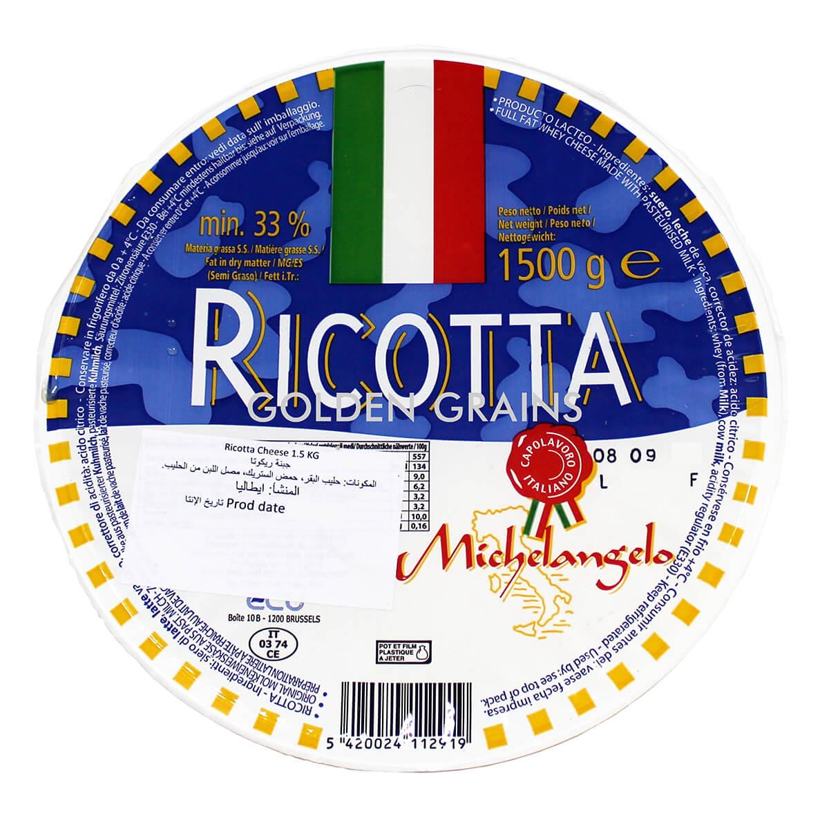 Michelangelo Ricotta